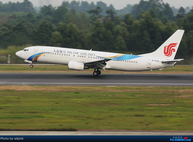 Re:[原创]西宁,成都,重庆三地拍机 BOEING 737-800 B-5196 中国成都双流国际机场