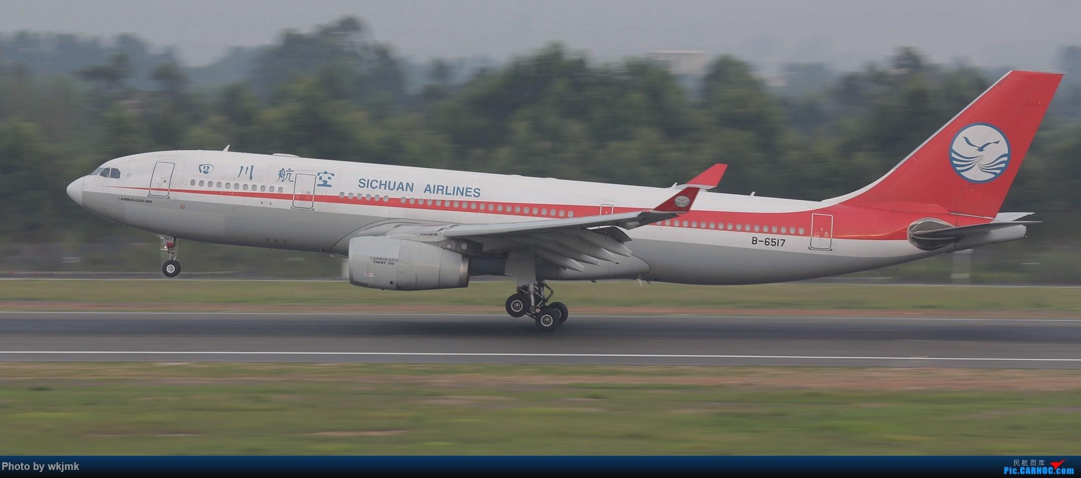 Re:[原创]西宁,成都,重庆三地拍机 AIRBUS A330-200 B-6517 中国成都双流国际机场