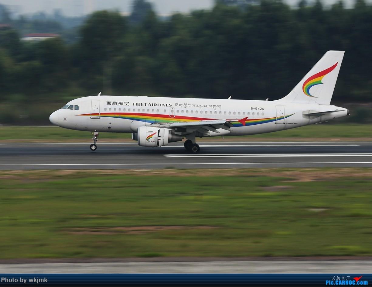 Re:[原创]西宁,成都,重庆三地拍机 AIRBUS A319-100 B-6426 中国成都双流国际机场