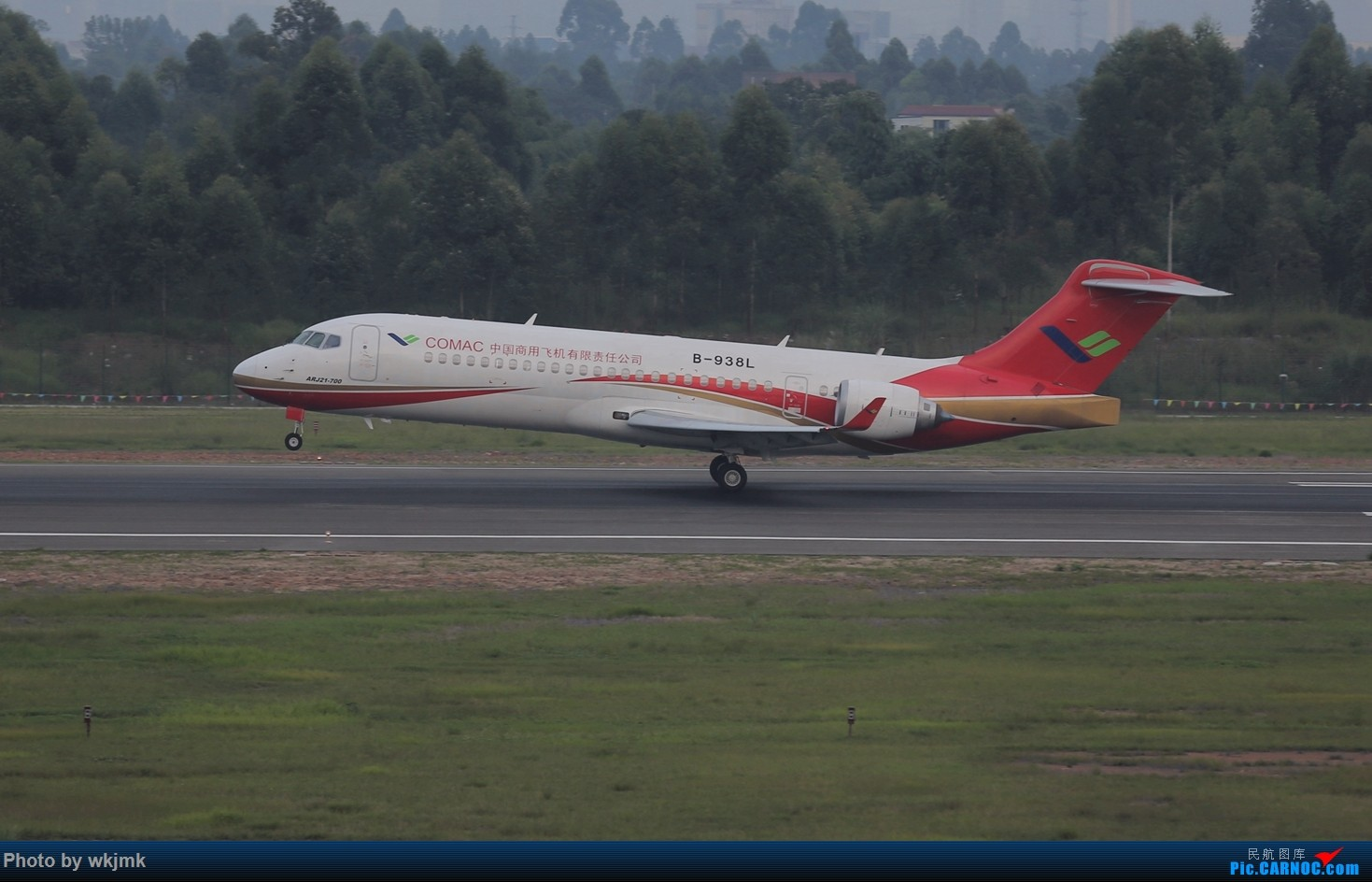 Re:[原创]西宁,成都,重庆三地拍机 COMAC ARJ21-700 B-938L 中国成都双流国际机场