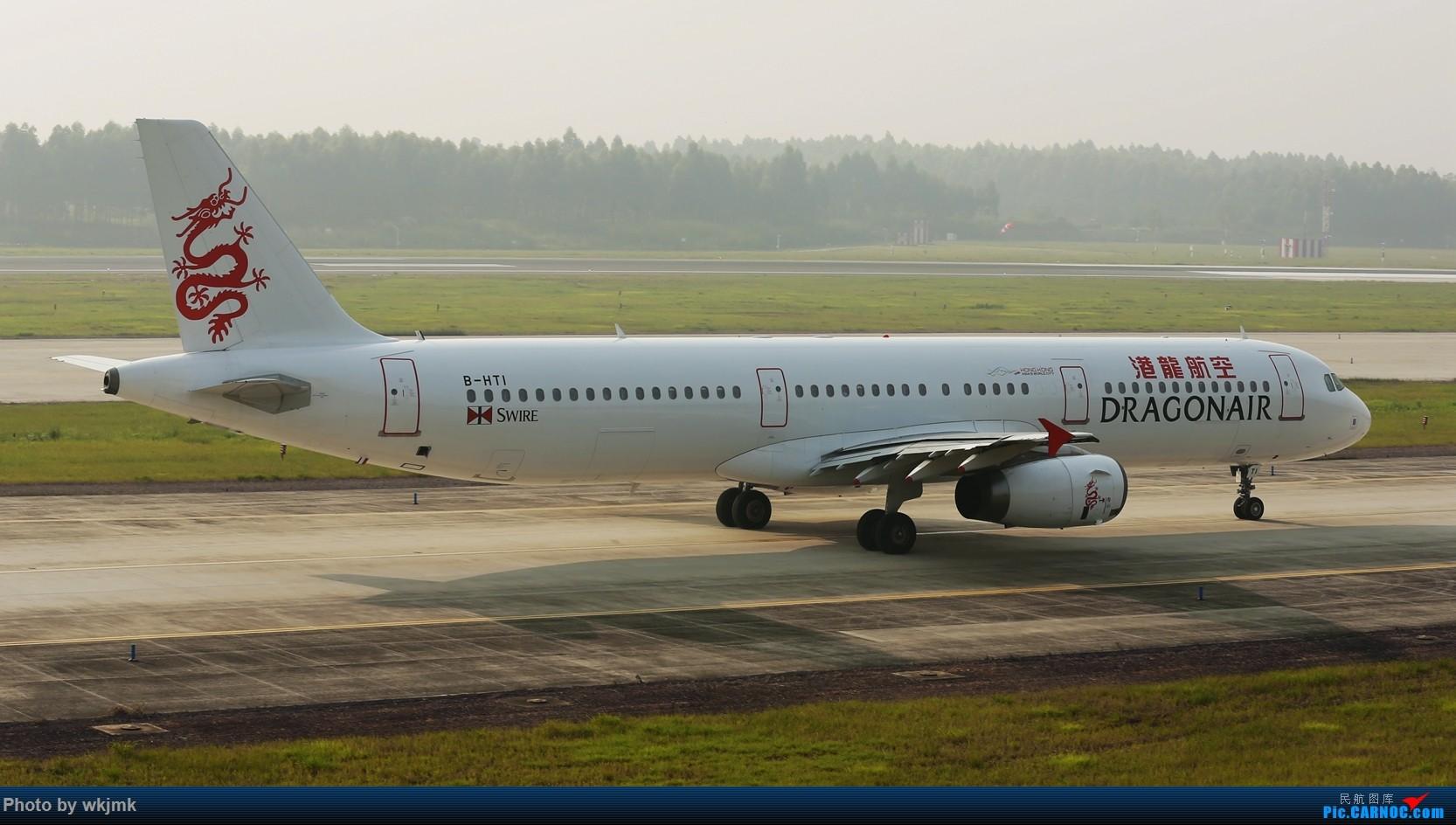 Re:[原创]西宁,成都,重庆三地拍机 AIRBUS A321-200 B-HTI 中国成都双流国际机场