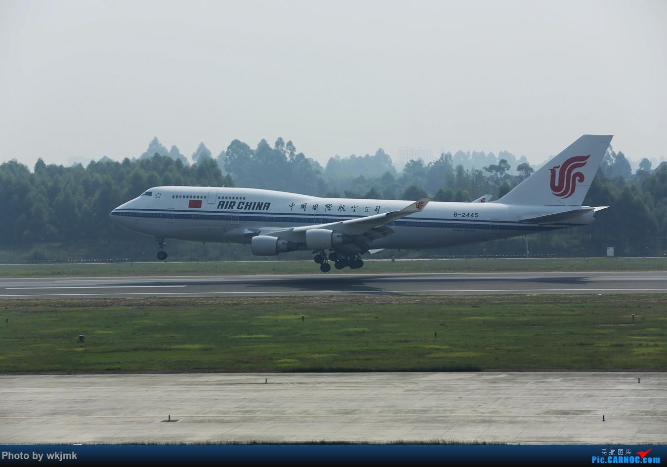 Re:[原创]西宁,成都,重庆三地拍机 BOEING 747-400 B-2445 中国成都双流国际机场