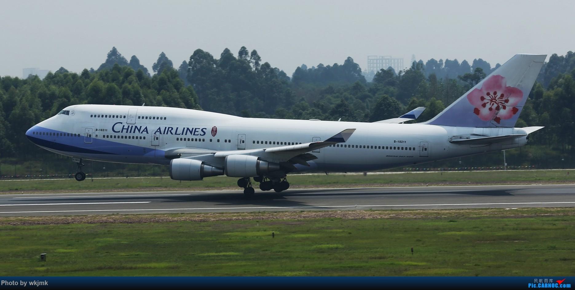 Re:[原创]西宁,成都,重庆三地拍机 BOEING 747-400 B-18211 中国成都双流国际机场