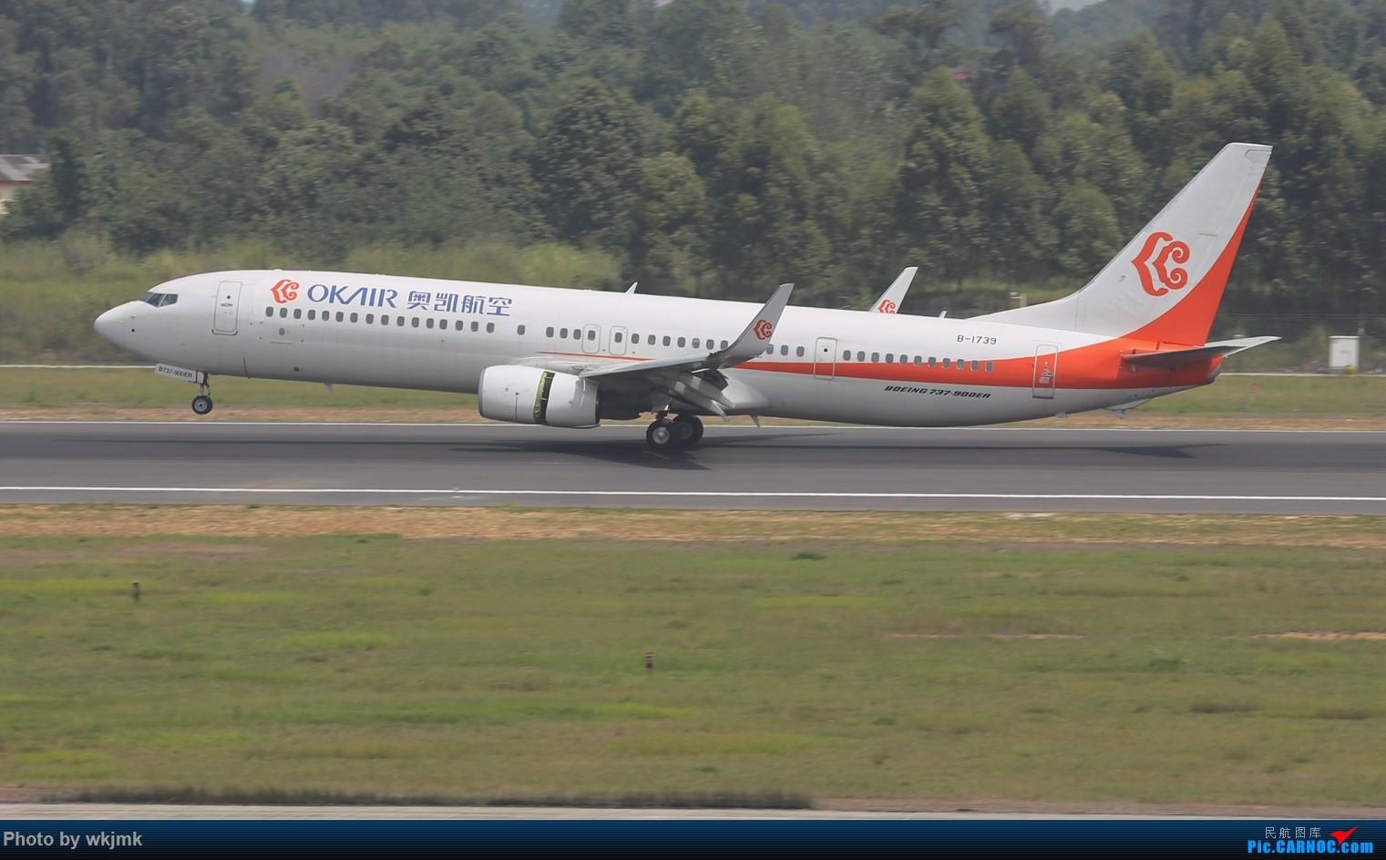 Re:[原创]西宁,成都,重庆三地拍机 BOEING 737-900ER B-1739 中国成都双流国际机场