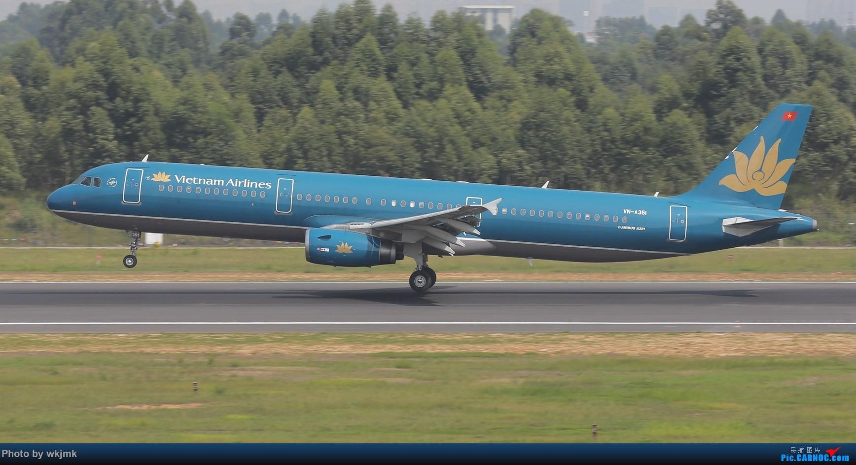 Re:[原创]西宁,成都,重庆三地拍机 AIRBUS A321 VN-351 中国成都双流国际机场