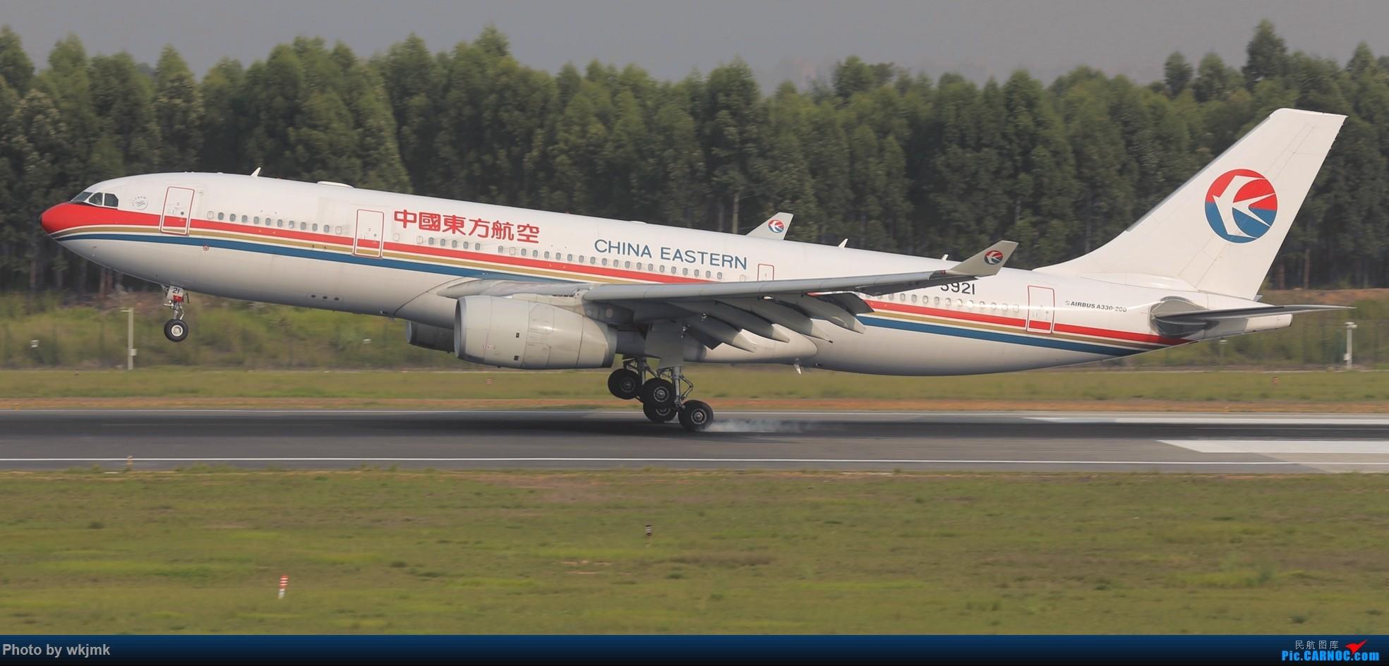 Re:[原创]西宁,成都,重庆三地拍机 AIRBUS A330-200 B-5921 中国成都双流国际机场