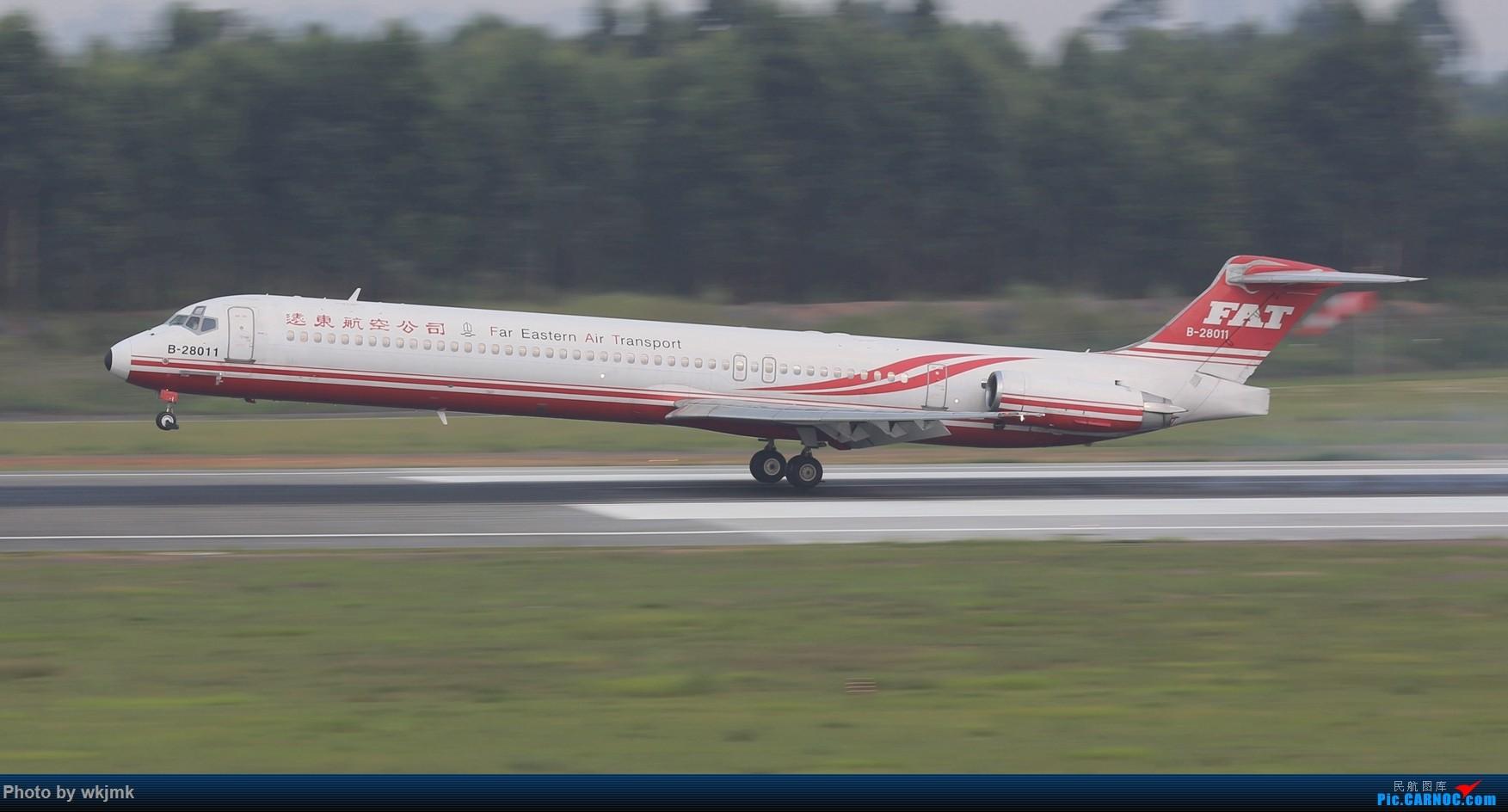 Re:[原创]西宁,成都,重庆三地拍机 MD MD-80-83 B-28011 中国成都双流国际机场