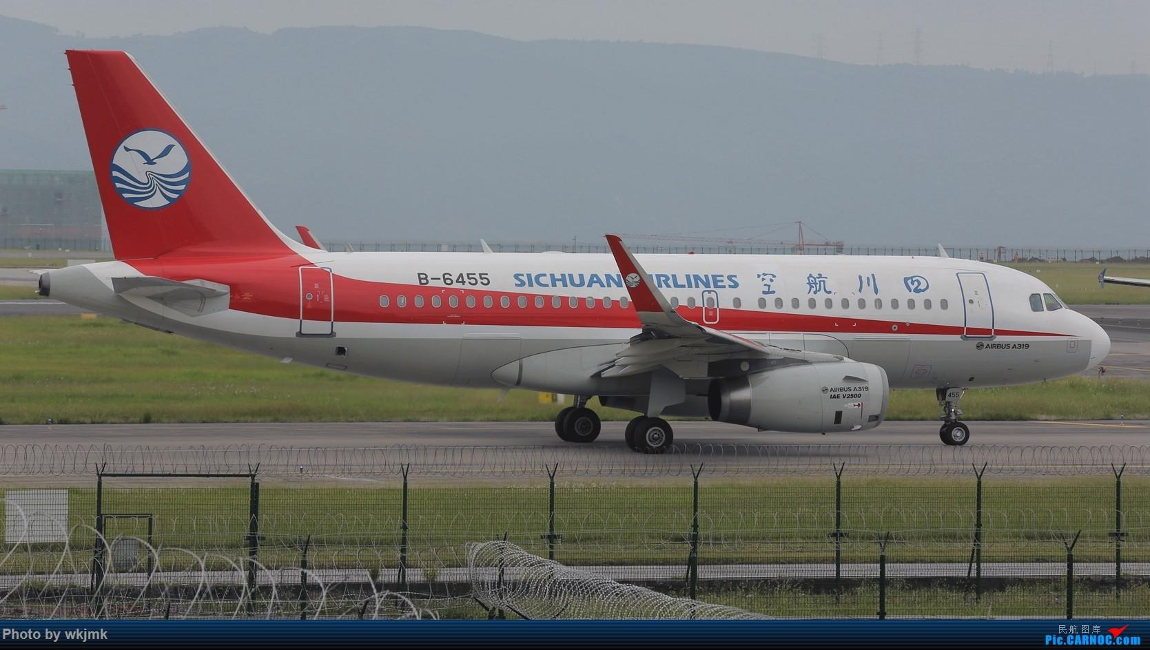 Re:[原创]西宁,成都,重庆三地拍机 AIRBUS A319-100 B-6455 中国重庆江北国际机场