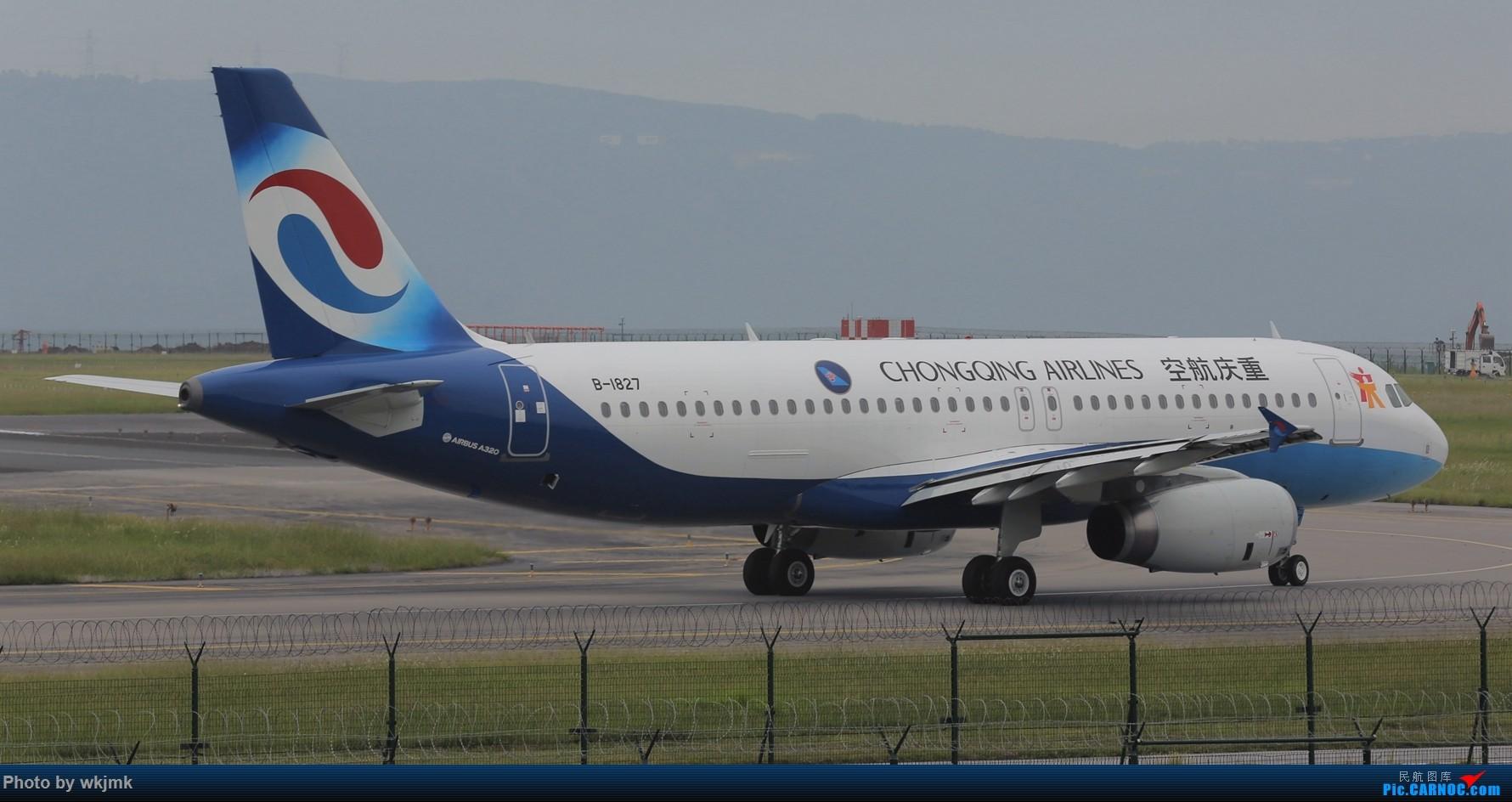 Re:[原创]西宁,成都,重庆三地拍机 AIRBUS A320-200 B-1827 中国重庆江北国际机场