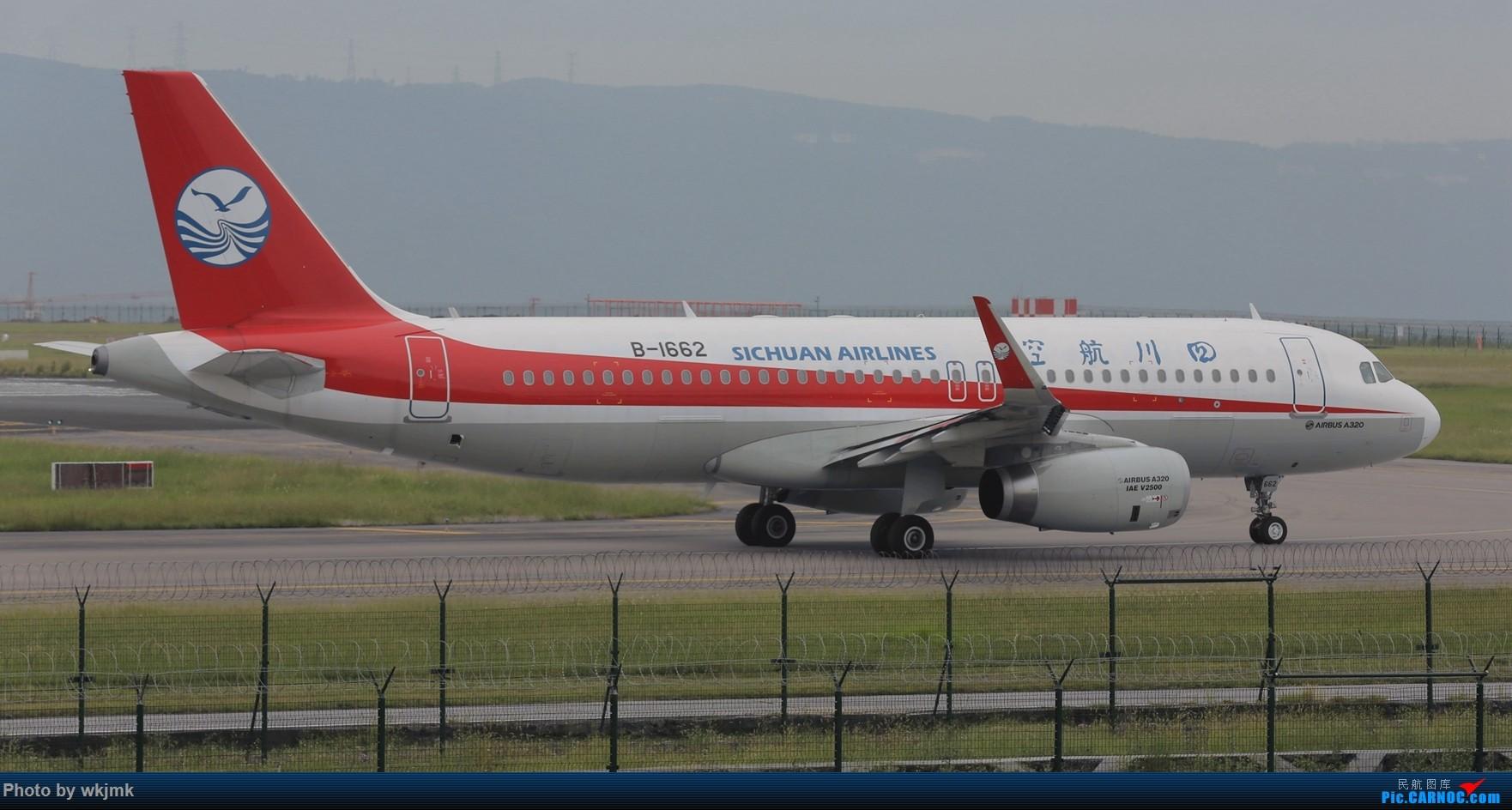 Re:[原创]西宁,成都,重庆三地拍机 AIRBUS A320-200 B-1662 中国重庆江北国际机场