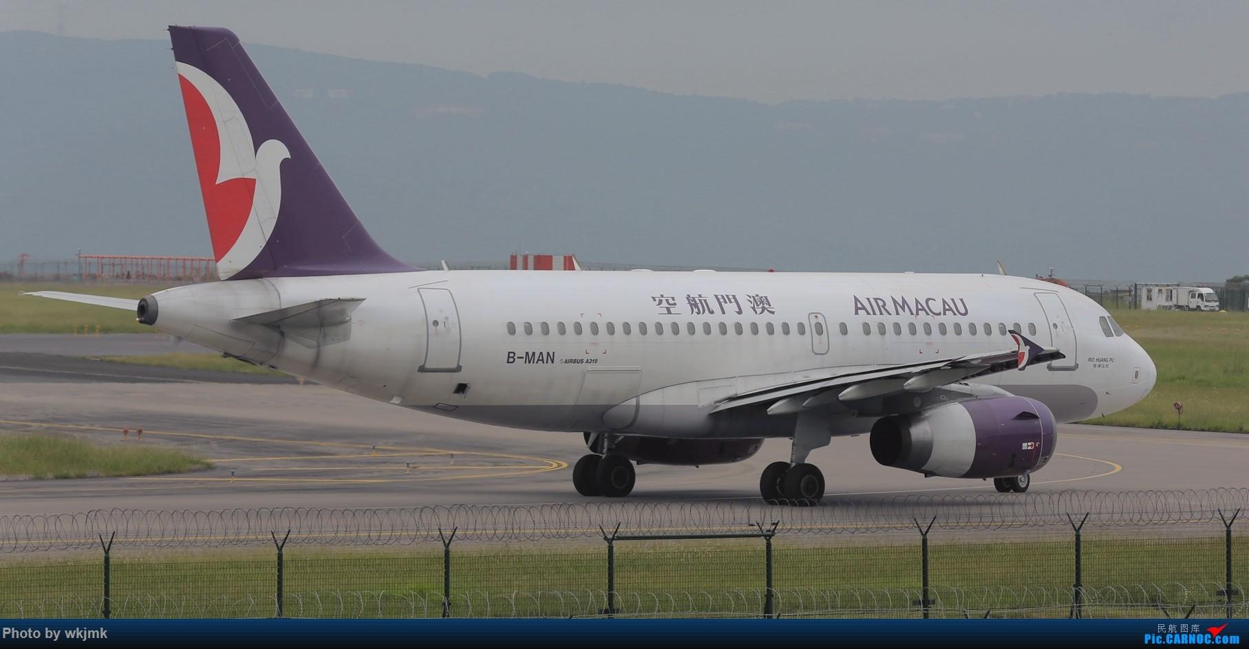 Re:[原创]西宁,成都,重庆三地拍机 AIRBUS A319-100 B-MAN 中国重庆江北国际机场