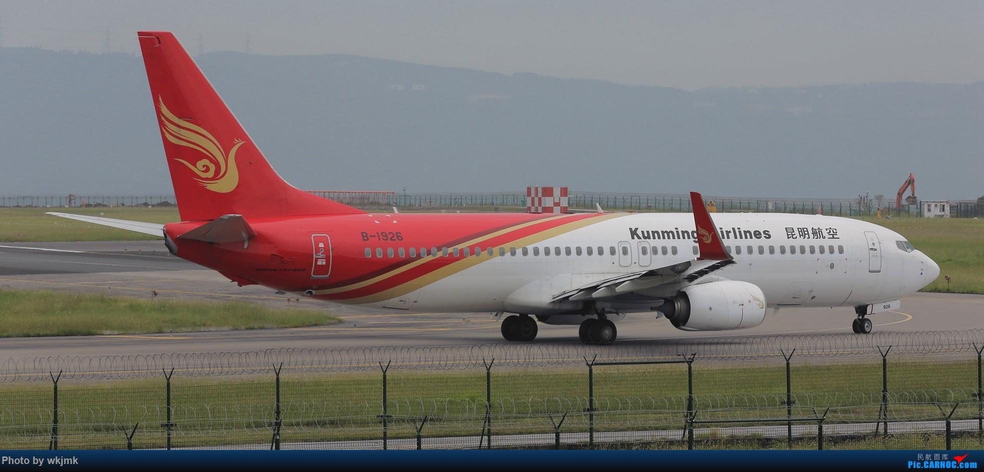 Re:[原创]西宁,成都,重庆三地拍机 BOEING 737-800 B-1926 中国重庆江北国际机场