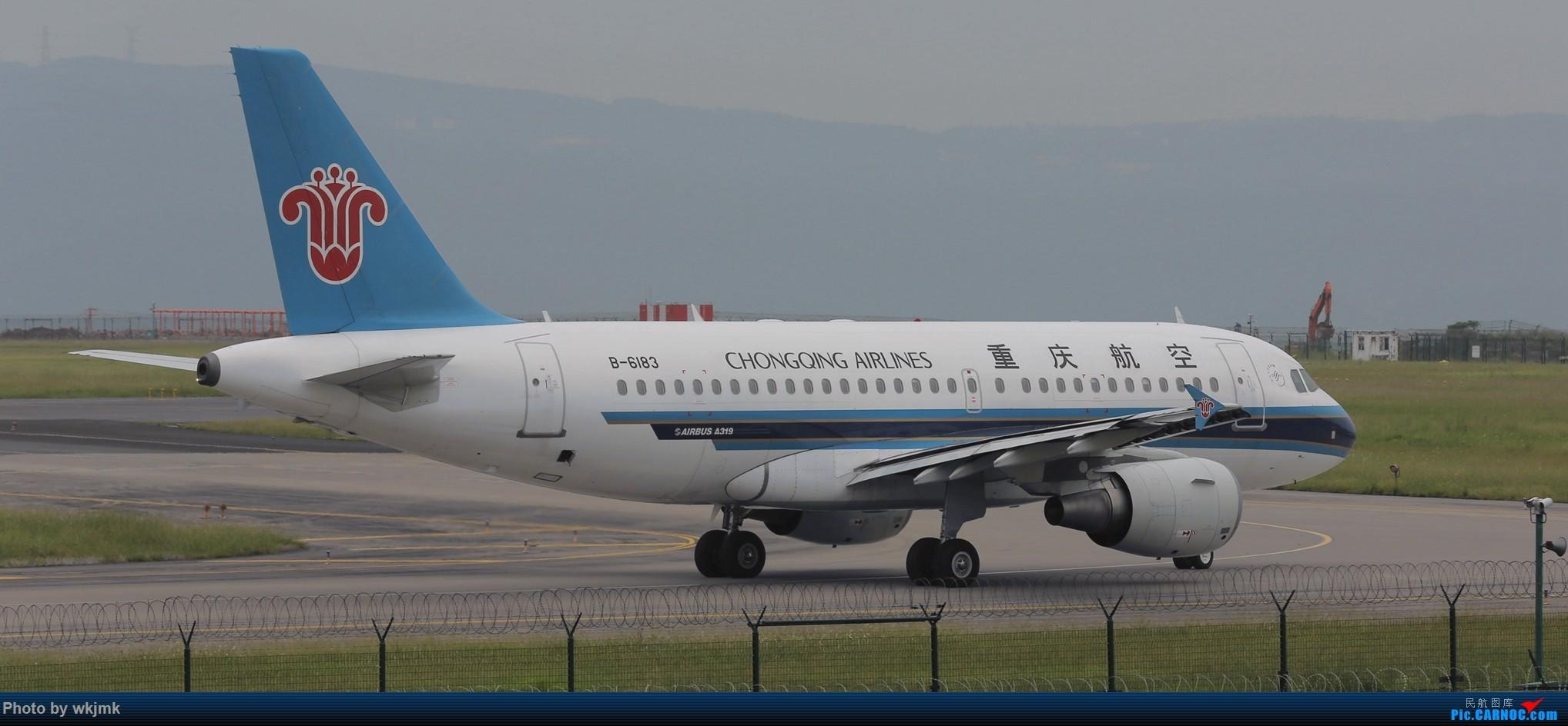 Re:[原创]西宁,成都,重庆三地拍机 AIRBUS A319-100 B-6183 中国重庆江北国际机场