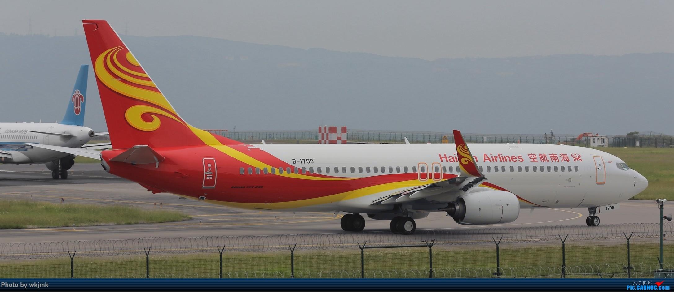 Re:[原创]西宁,成都,重庆三地拍机 BOEING 737-800 B-1799 中国重庆江北国际机场