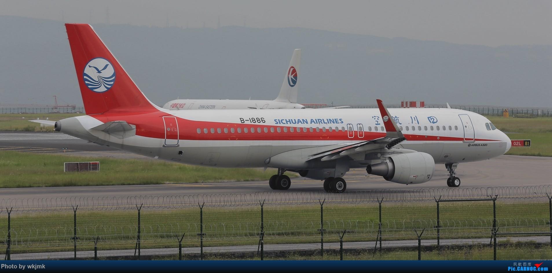 Re:[原创]西宁,成都,重庆三地拍机 AIRBUS A320-200 B-1886 中国重庆江北国际机场