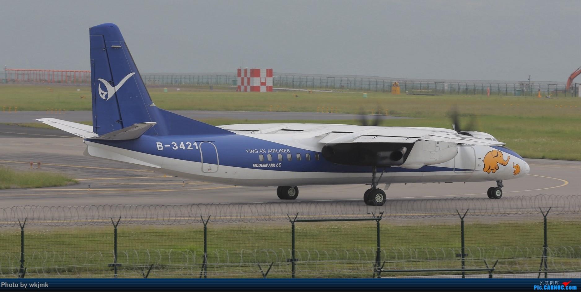 Re:[原创]西宁,成都,重庆三地拍机 XIFEI MA-60 B-3421 中国重庆江北国际机场