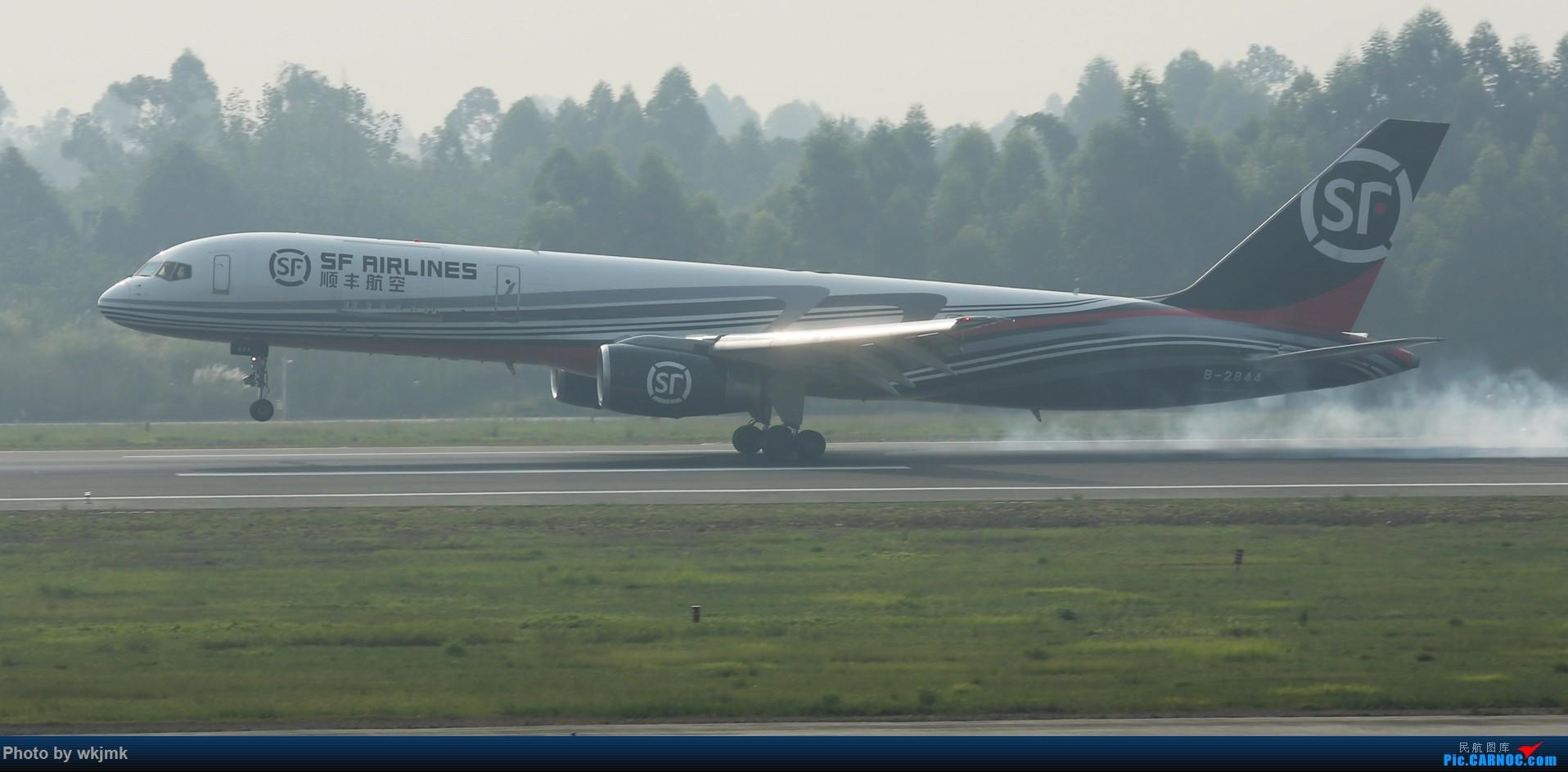 Re:[原创]西宁,成都,重庆三地拍机 BOEING 757-200 B-2844 中国重庆江北国际机场
