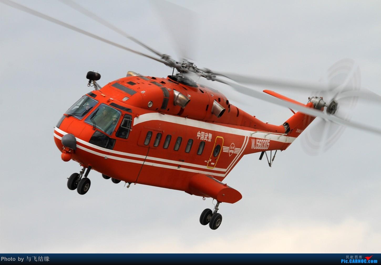 一图正明也去参与了这场直升机的盛宴!