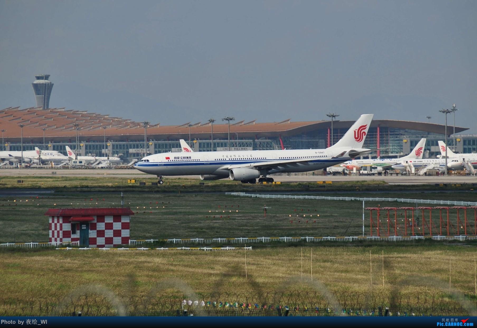 Re:[原创]【PEK】初刷八卦台,拍得飞起! AIRBUS A330-300 B-5947 中国北京首都国际机场
