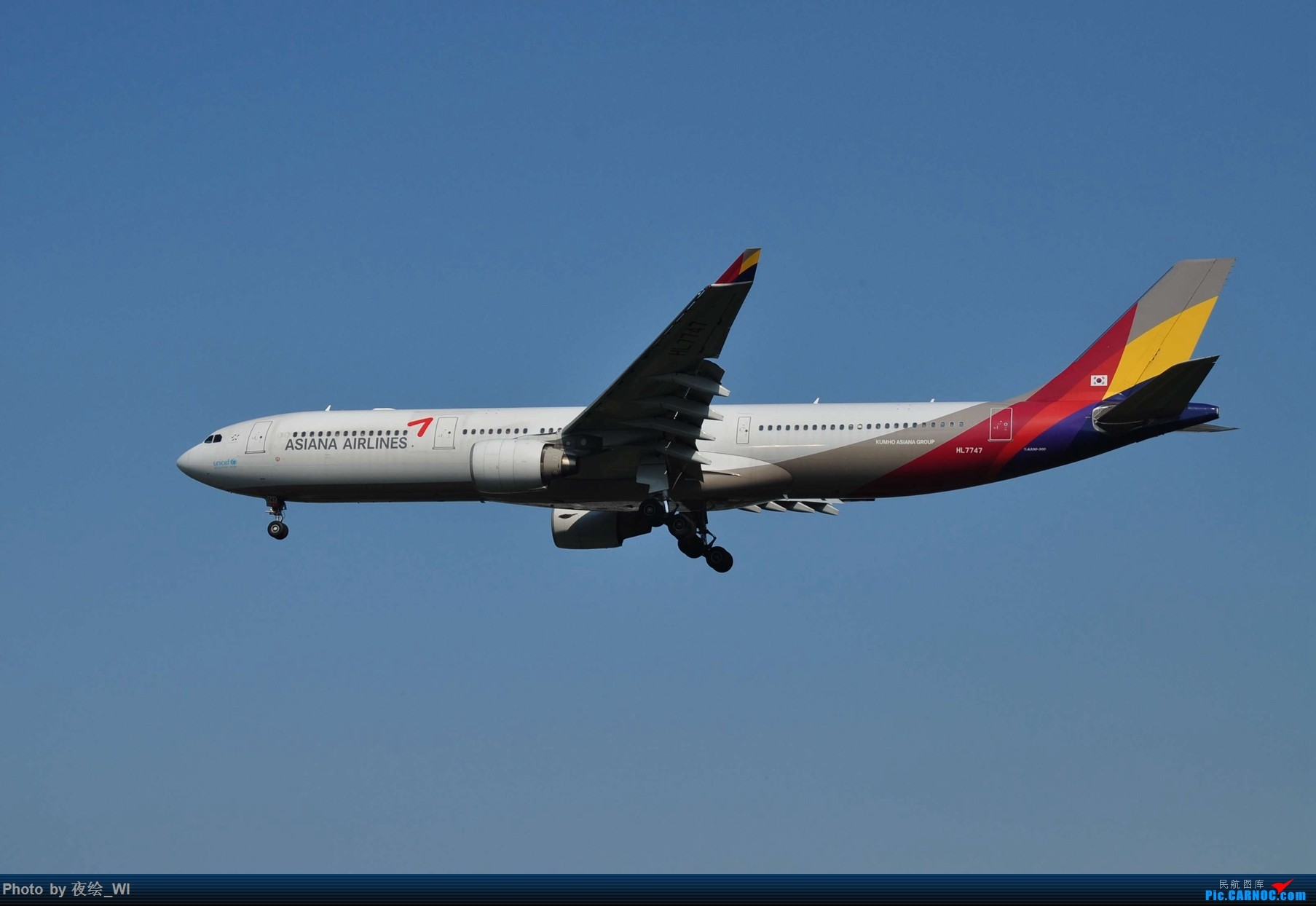 Re:[原创]【PEK】初刷八卦台,拍得飞起! AIRBUS A330-300 HL7747 中国北京首都国际机场