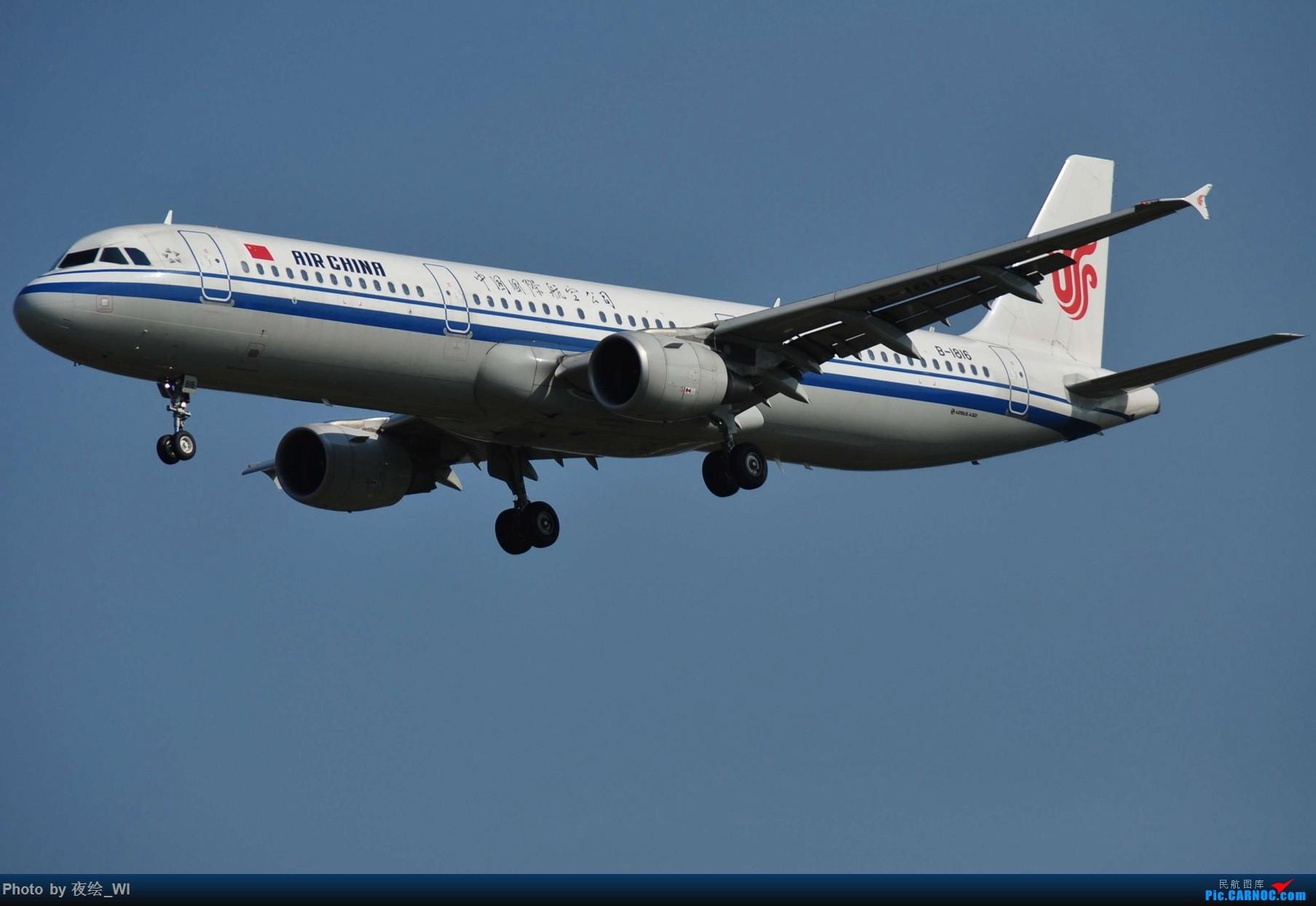 Re:[原创]【PEK】初刷八卦台,拍得飞起! AIRBUS A321-200 B-1816 中国北京首都国际机场