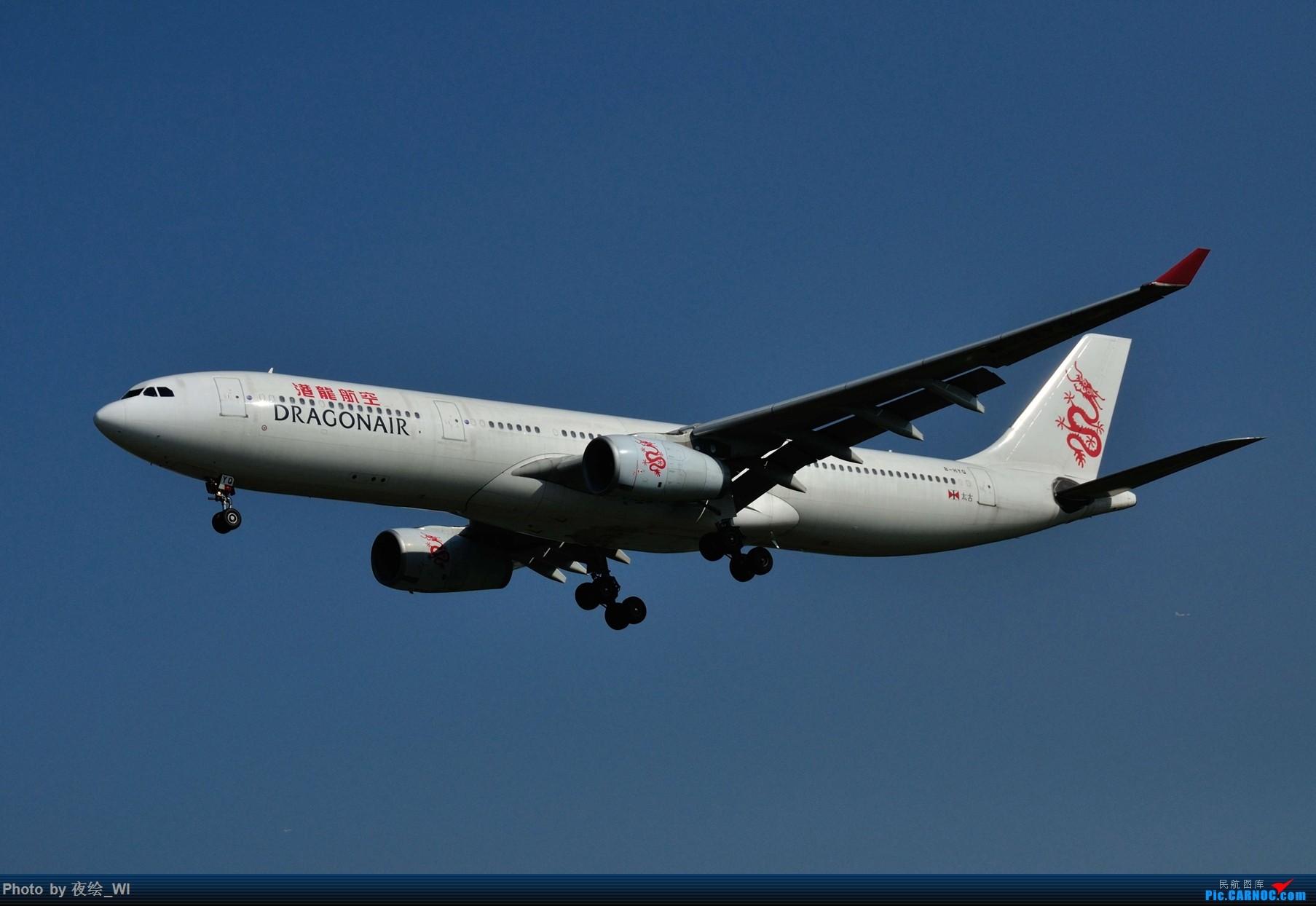 Re:[原创]【PEK】初刷八卦台,拍得飞起! AIRBUS A330-300 B-HYQ 中国北京首都国际机场