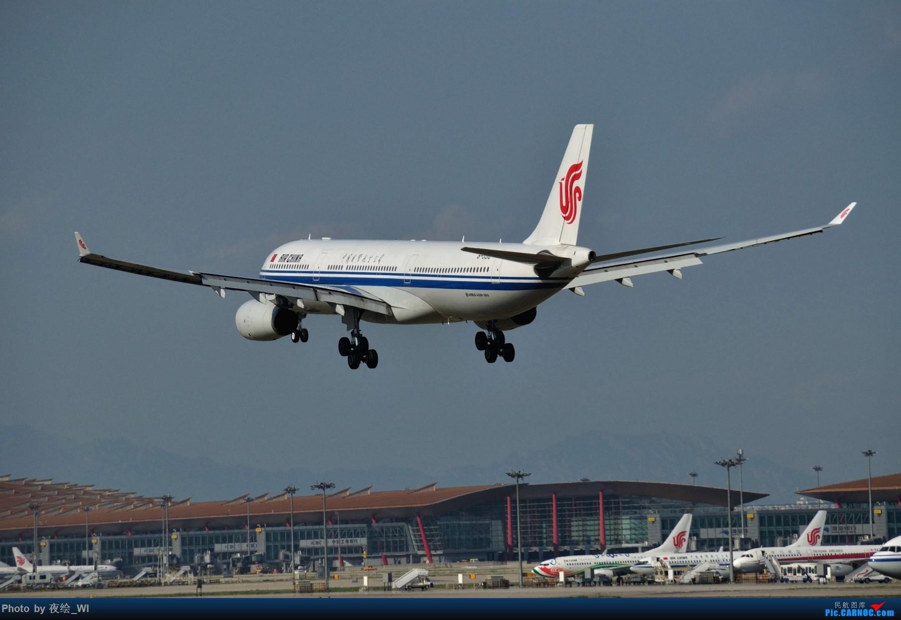Re:[原创]【PEK】初刷八卦台,拍得飞起! AIRBUS A330-300 B-5916 中国北京首都国际机场