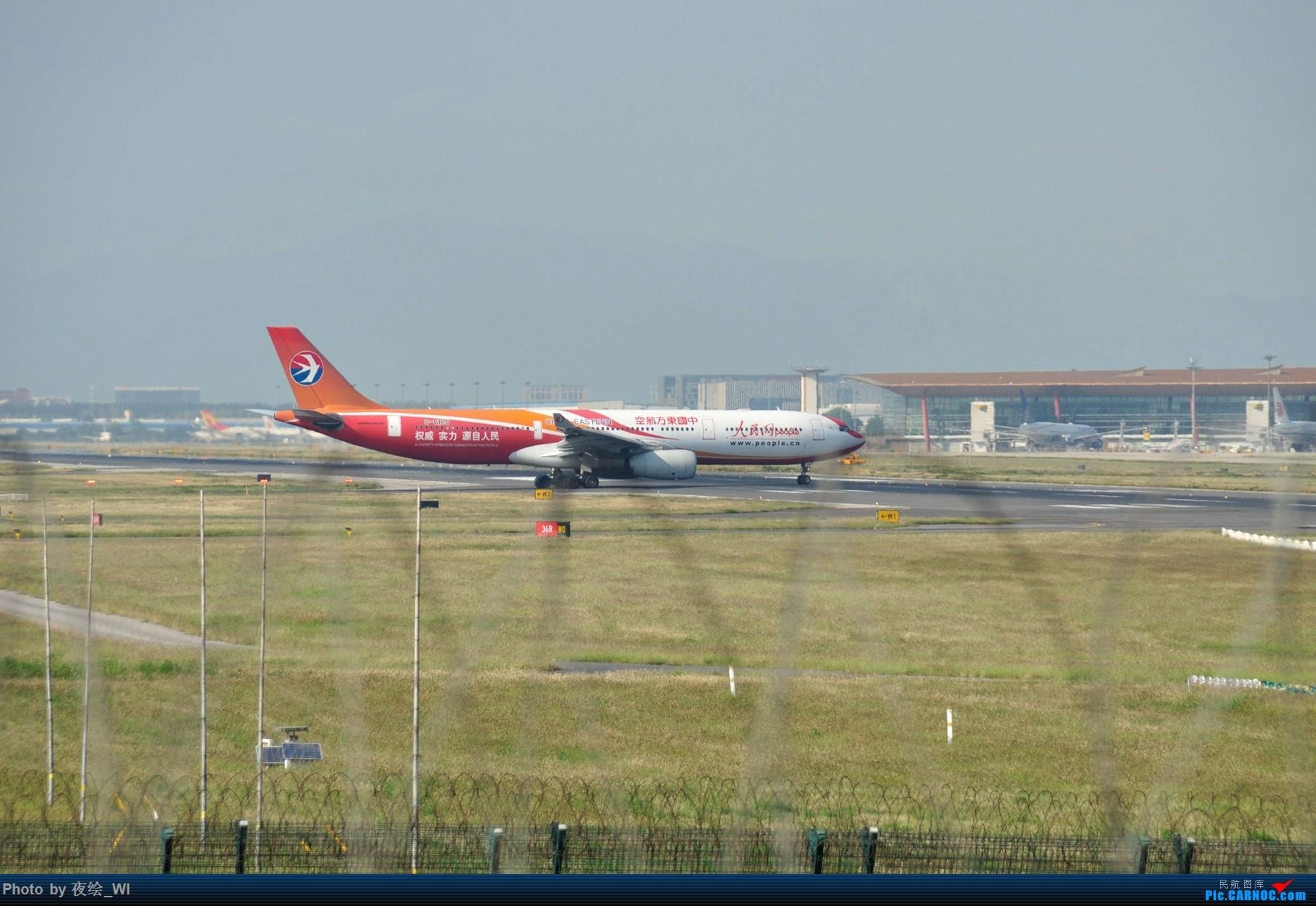 Re:[原创]【PEK】初刷八卦台,拍得飞起! AIRBUS A330-300 B-6126 中国北京首都国际机场