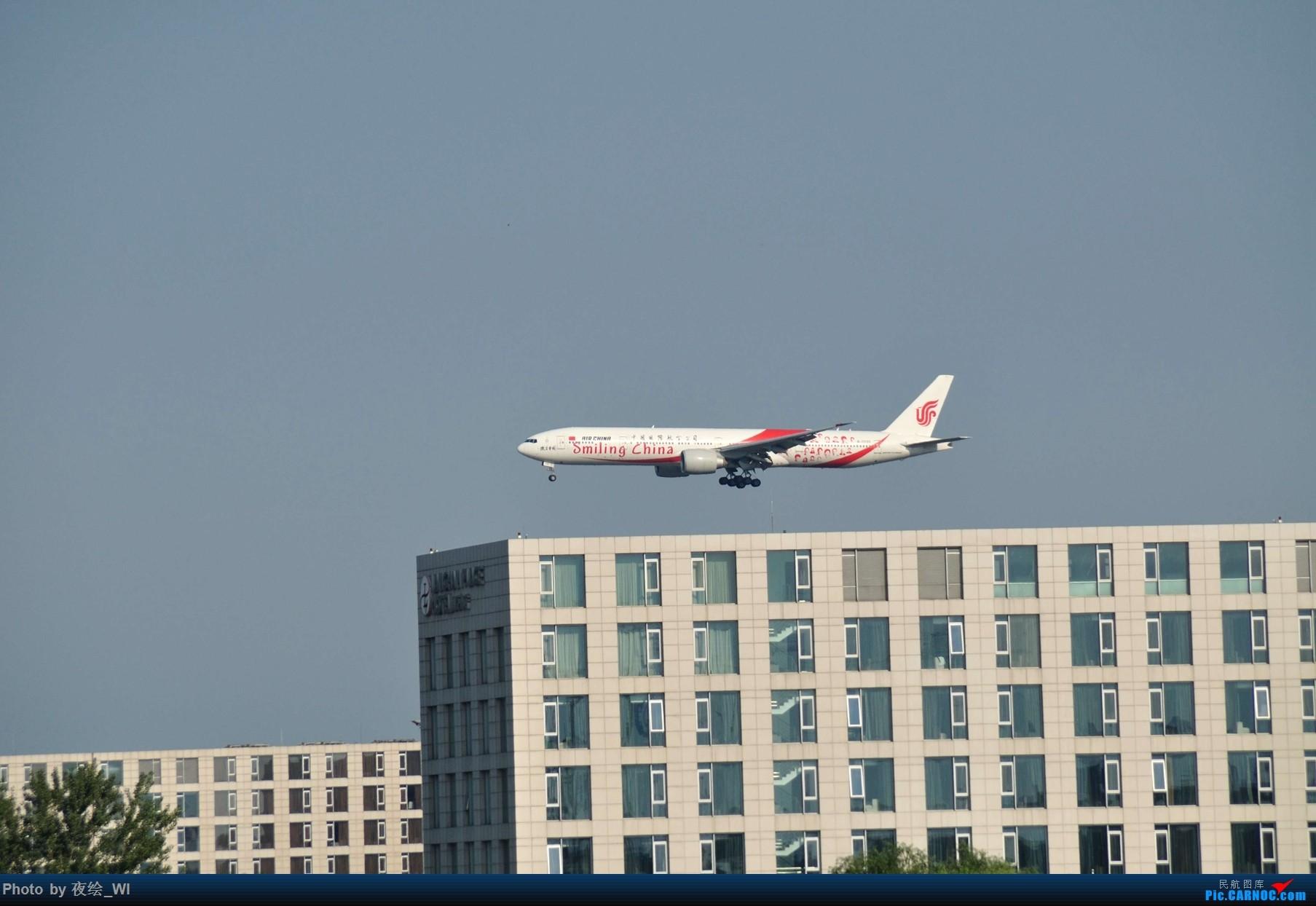 Re:[原创]【PEK】初刷八卦台,拍得飞起! BOEING 777-300ER B-2035 中国北京首都国际机场