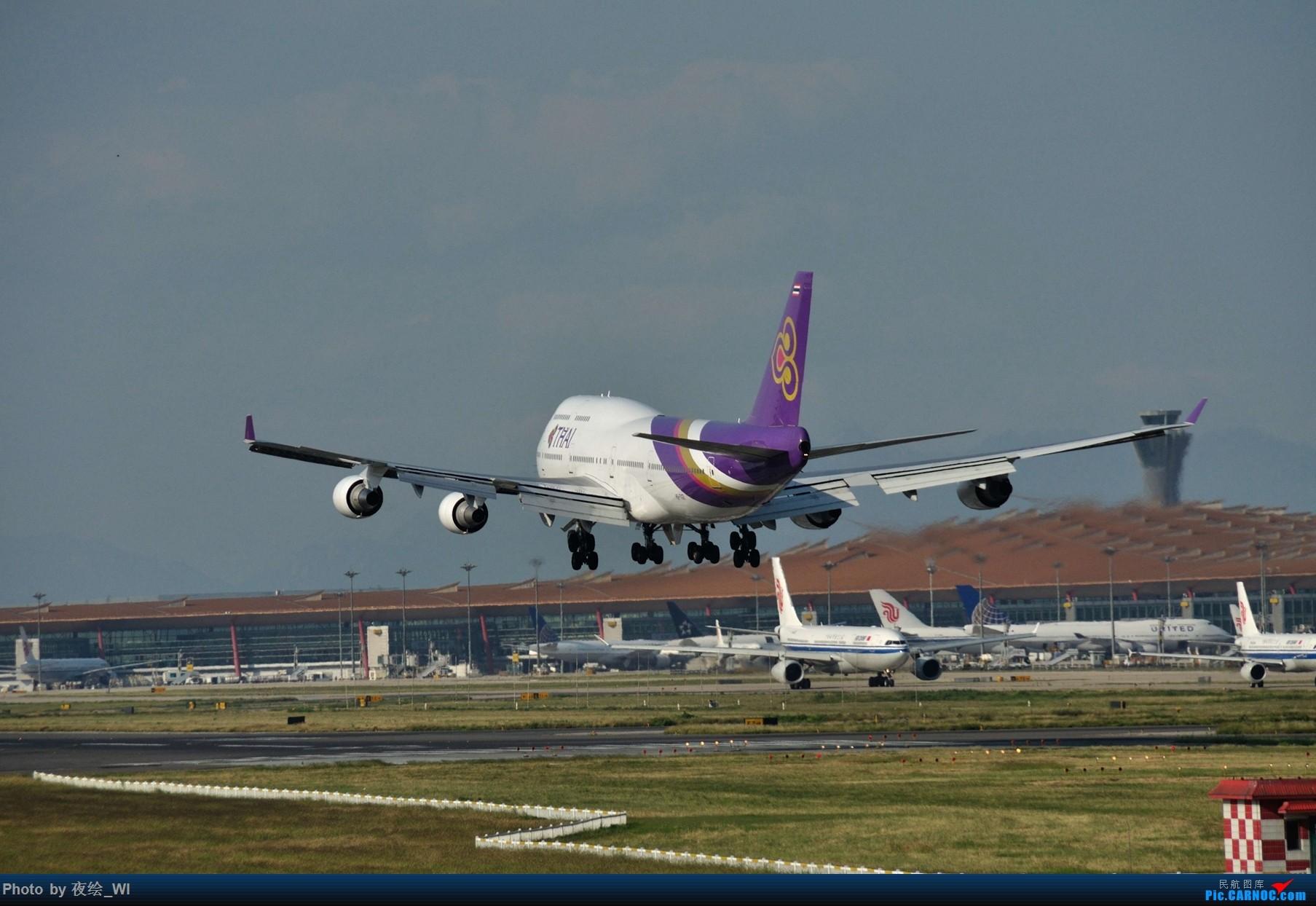 Re:[原创]【PEK】初刷八卦台,拍得飞起! BOEING 747-400 HS-TGZ 中国北京首都国际机场