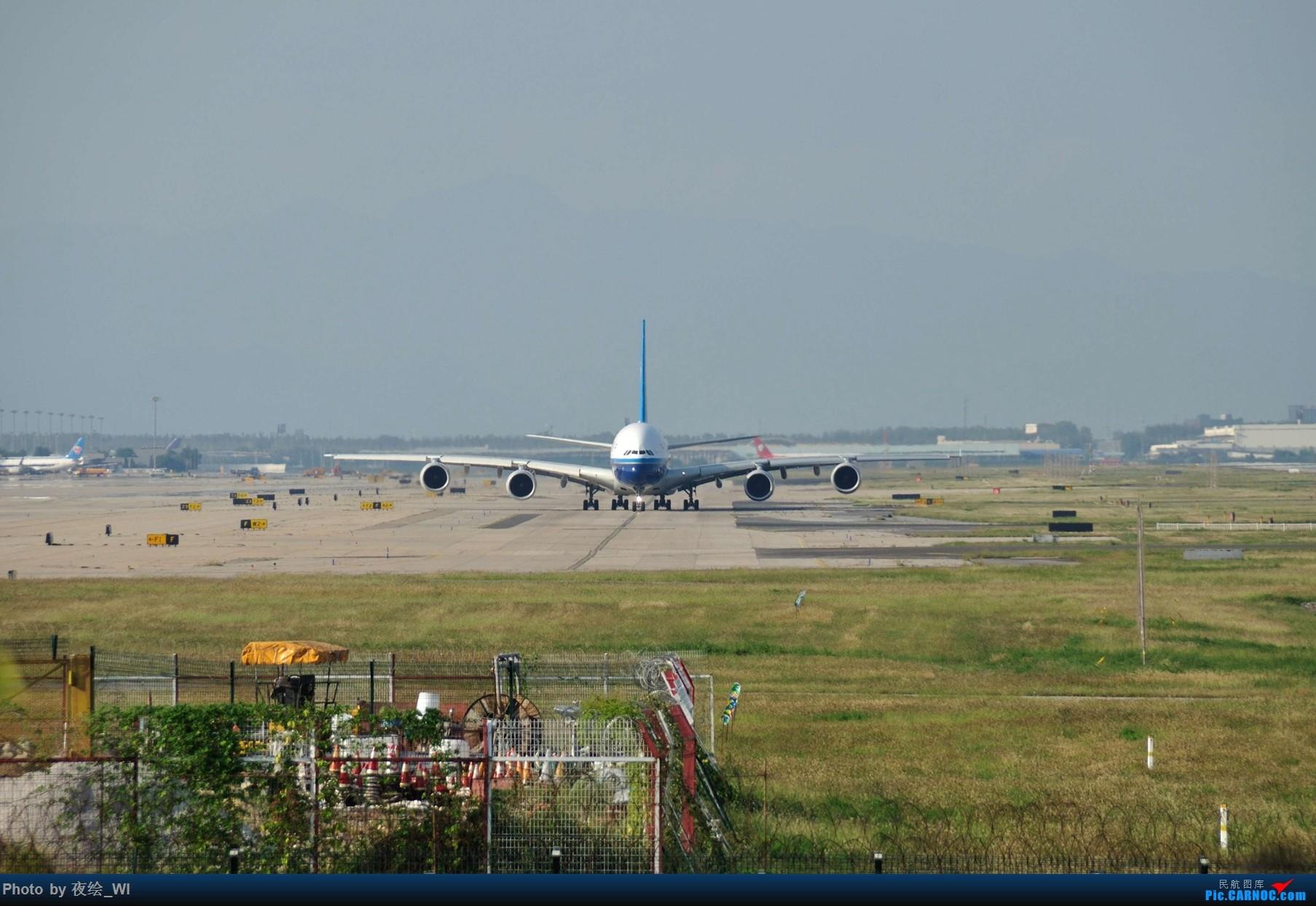 Re:[原创]【PEK】初刷八卦台,拍得飞起! AIRBUS A380 B-6140 中国北京首都国际机场