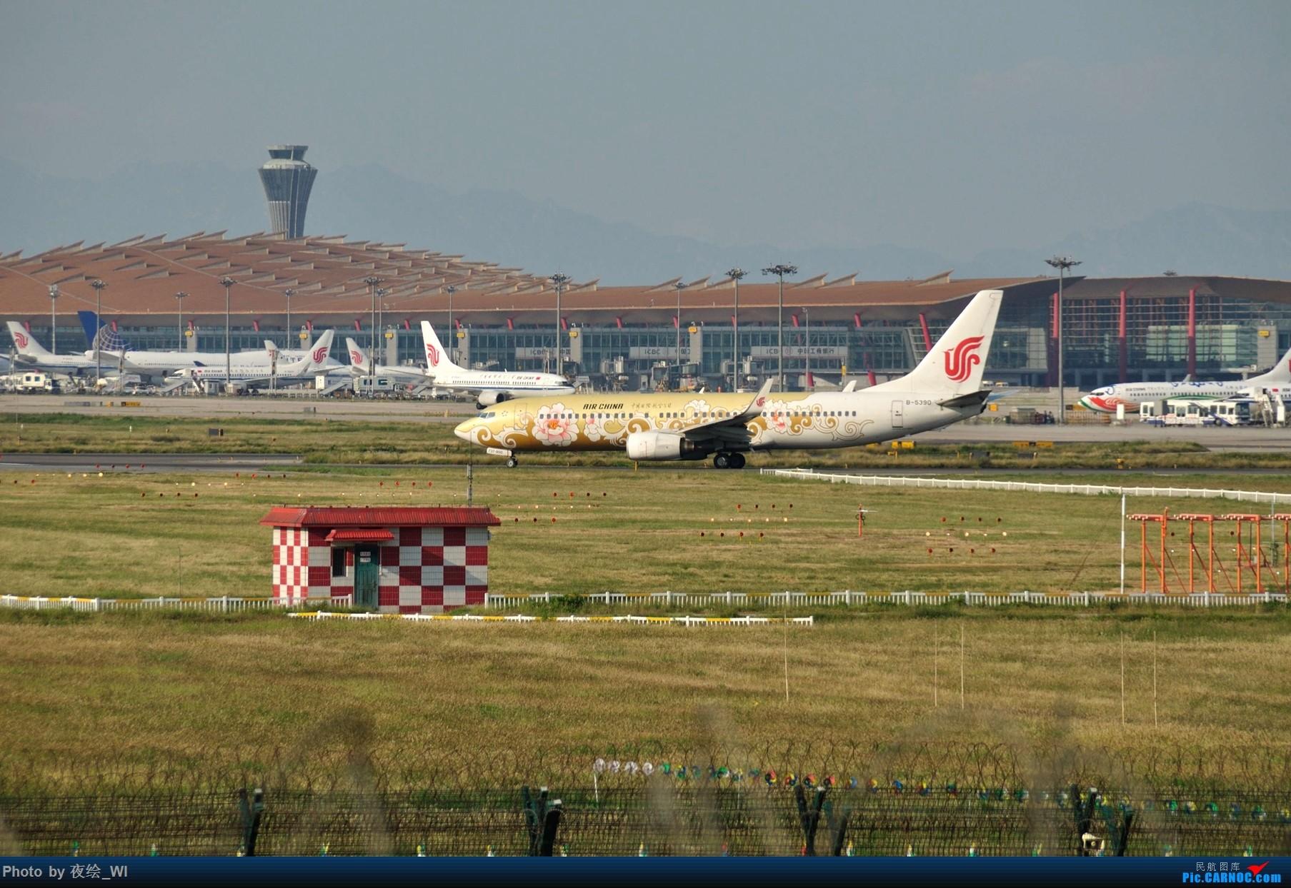 Re:[原创]【PEK】初刷八卦台,拍得飞起! BOEING 737-800 B-5390 中国北京首都国际机场