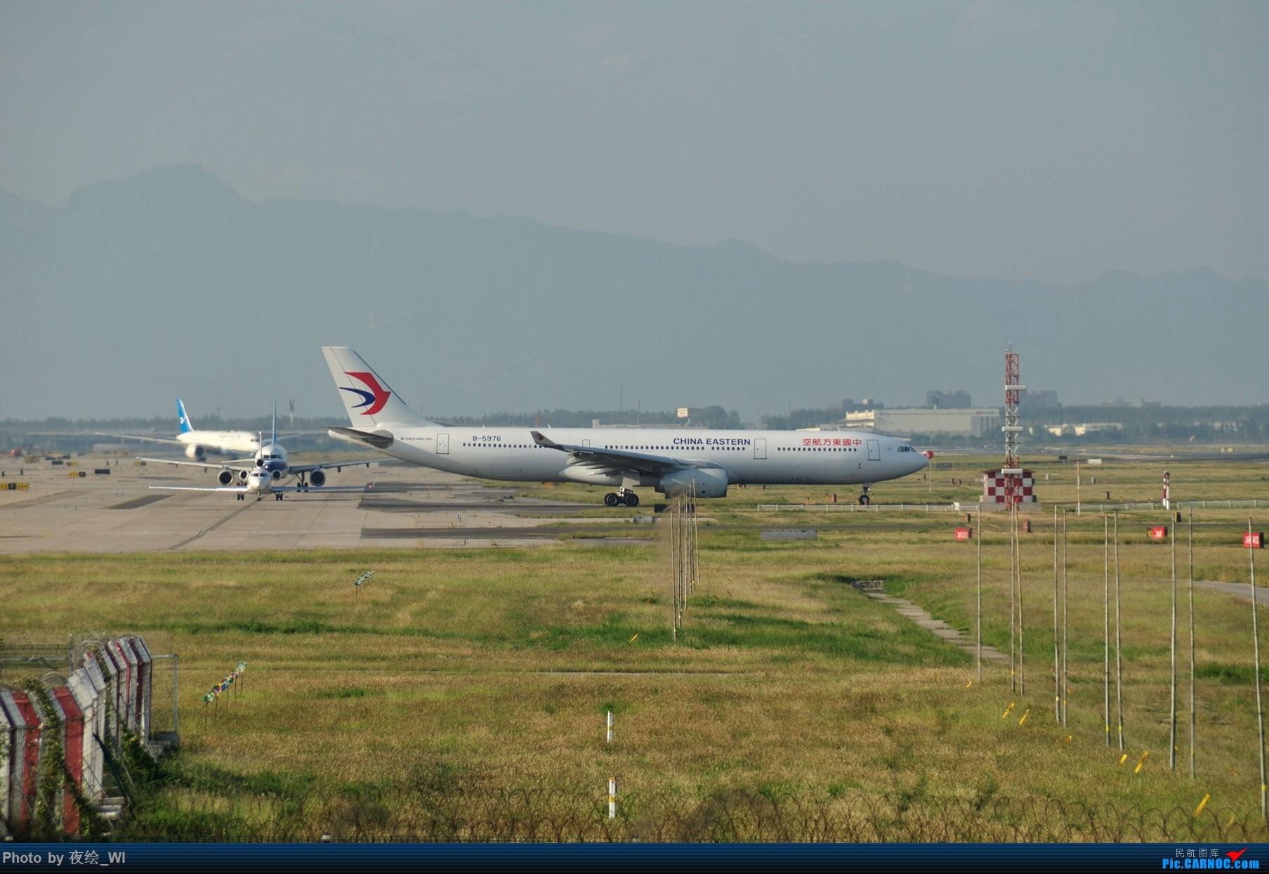 Re:[原创]【PEK】初刷八卦台,拍得飞起! AIRBUS A330-300 B-5976 中国北京首都国际机场