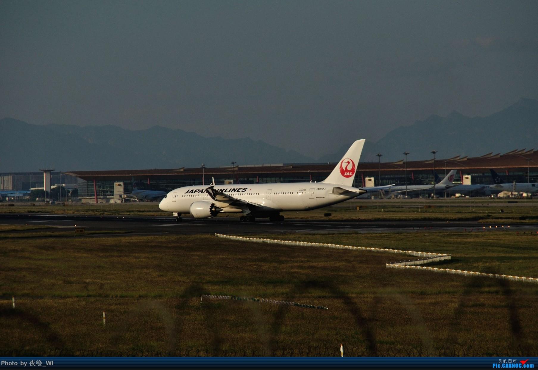 Re:[原创]【PEK】初刷八卦台,拍得飞起! BOEING 787-8 JA832J 中国北京首都国际机场