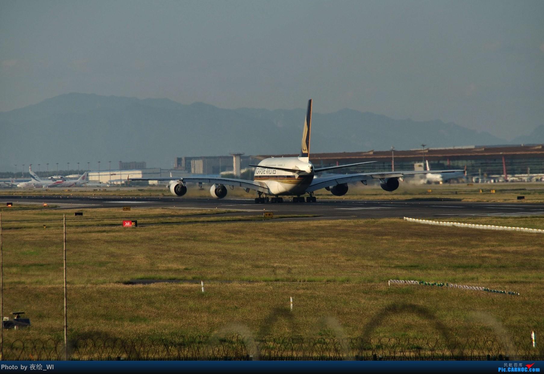 Re:[原创]【PEK】初刷八卦台,拍得飞起! AIRBUS A380-800 9V-SKB 中国北京首都国际机场