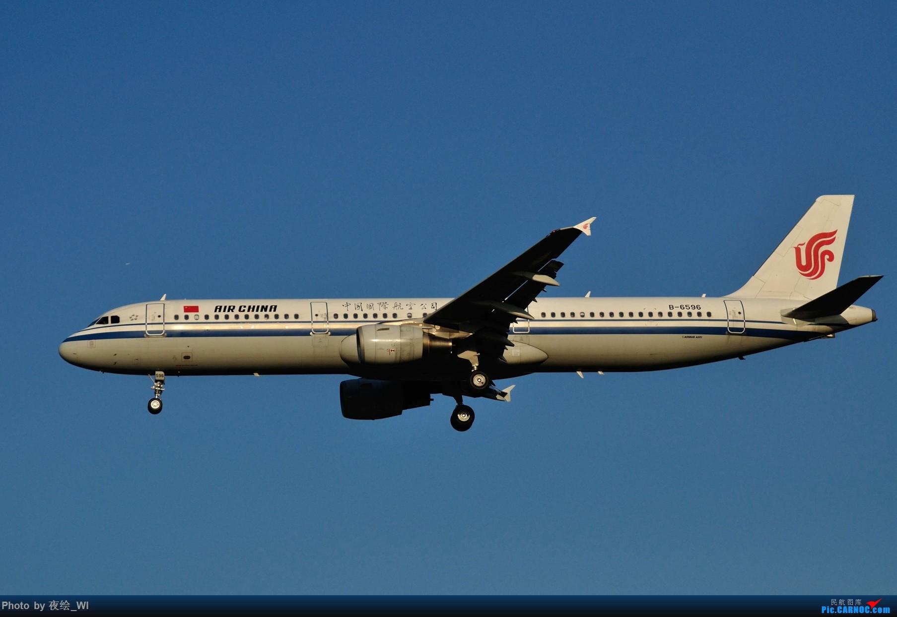 Re:[原创]【PEK】初刷八卦台,拍得飞起! AIRBUS A321-200 B-6596 中国北京首都国际机场