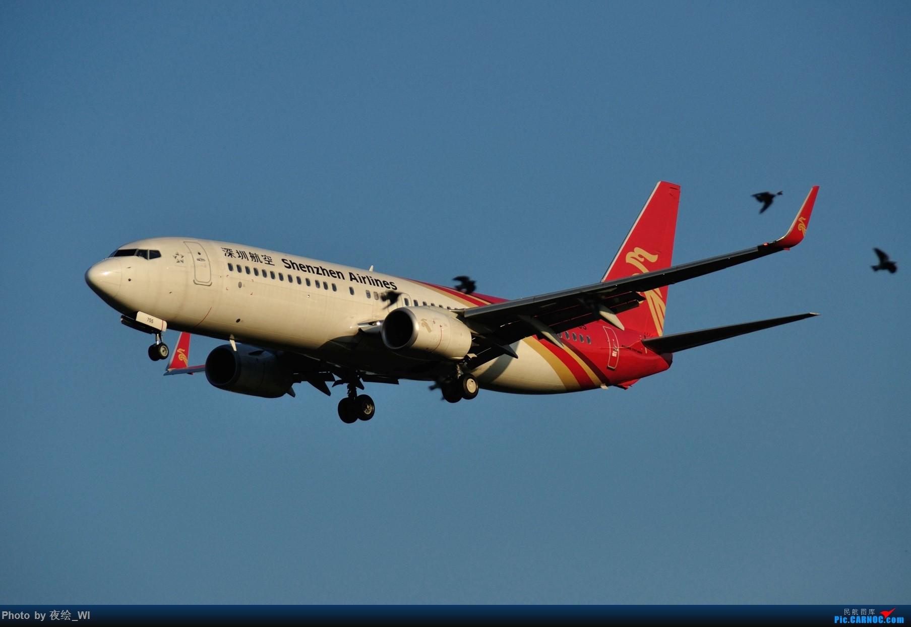 Re:[原创]【PEK】初刷八卦台,拍得飞起! BOEING 737-800 B-1755 中国北京首都国际机场