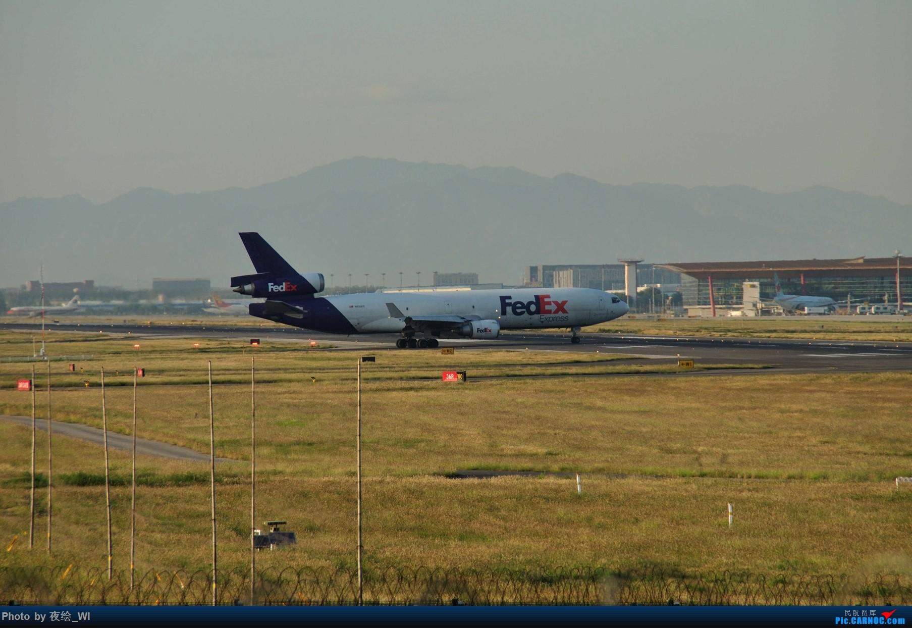 Re:[原创]【PEK】初刷八卦台,拍得飞起! MD MD-11 N609FE 中国北京首都国际机场