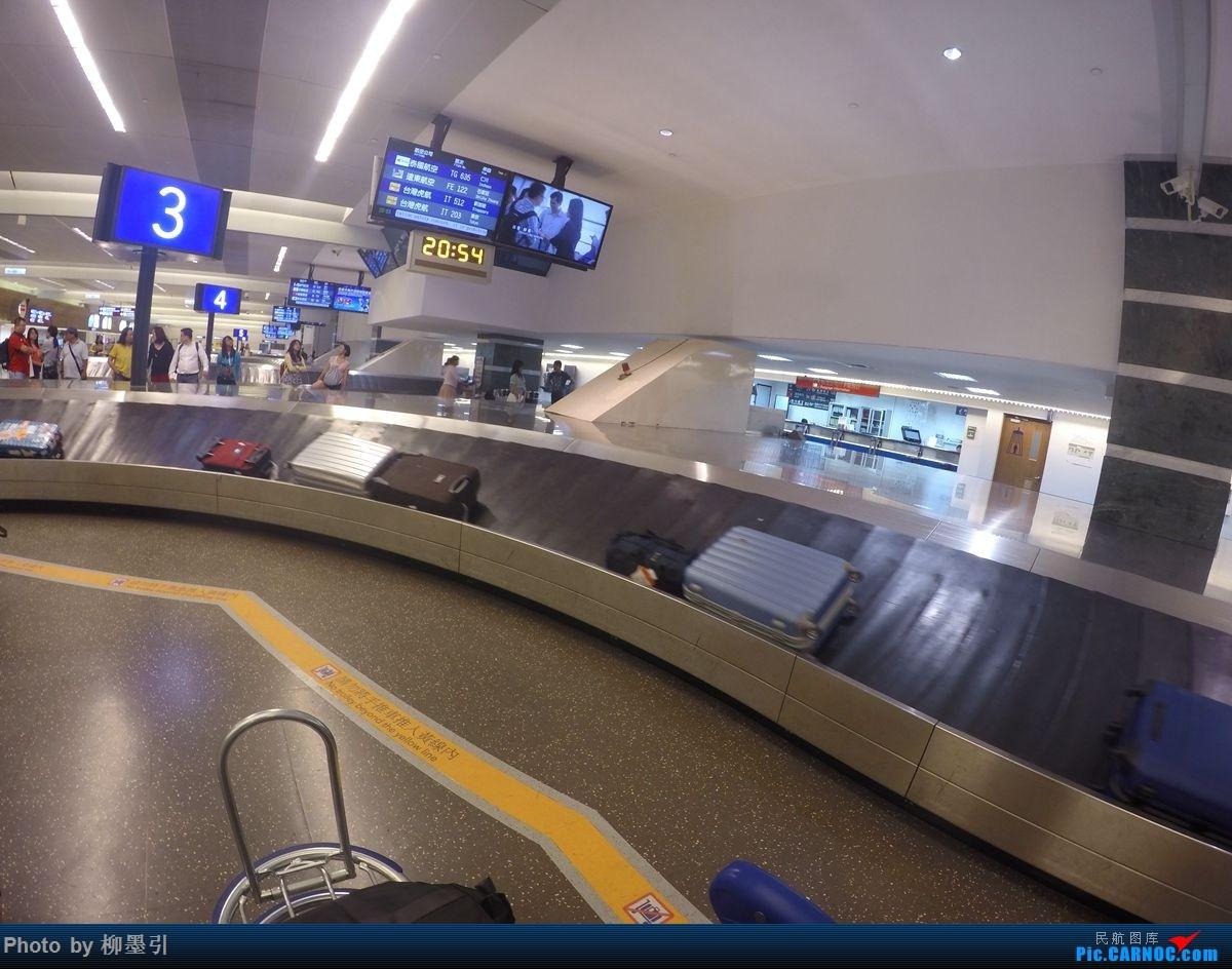 Re:[原创]我在台湾岛上画了个圈。SIN-TPE-XMN-HAK 三段飞行,三家航空,两段旅途,完美!    中国台北桃园国际机场