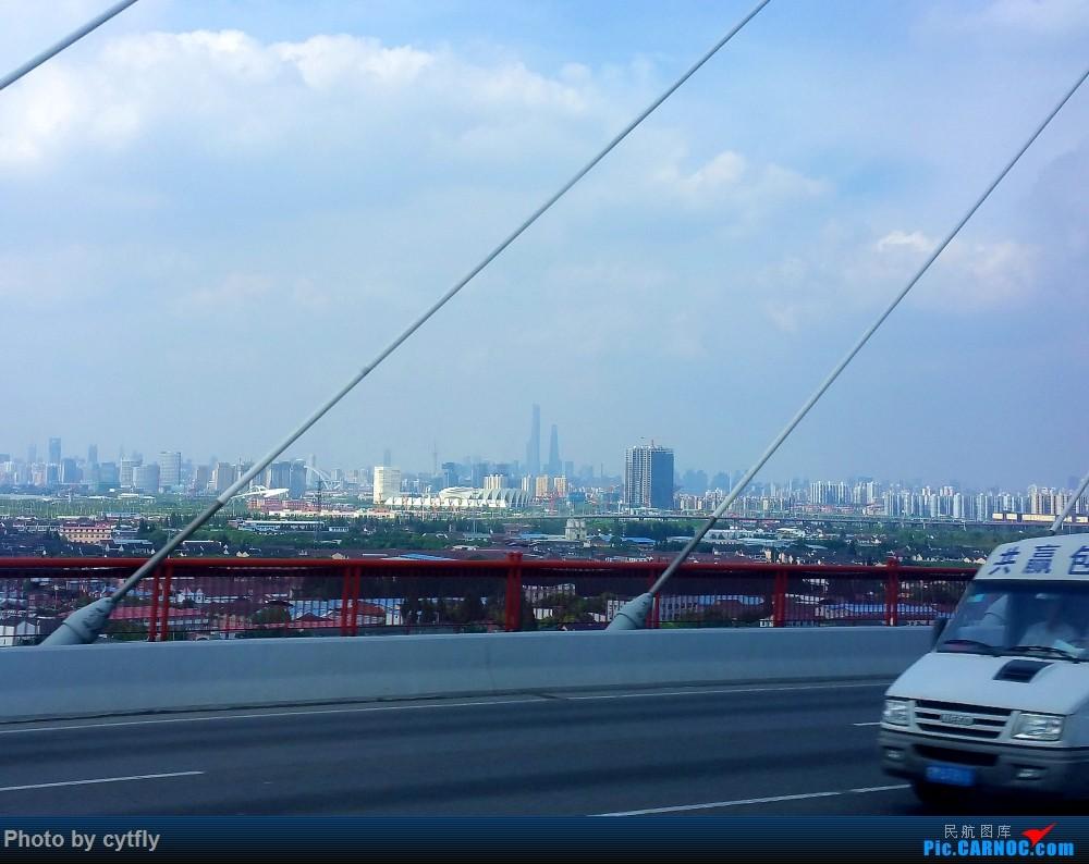 Re:[原创]南京-北京(航展之旅)疯狂的空铁联运【南京-虹桥-浦东-天津-北京】!!持续更新中!!第一次春秋+返程第一次投诉国航