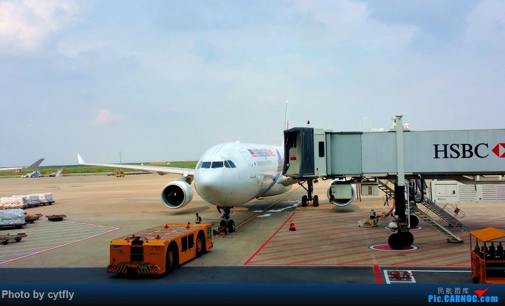 Re:[原创]南京-北京(航展之旅)疯狂的空铁联运【南京-虹桥-浦东-天津-北京】!!持续更新中!!第一次春秋+返程第一次投诉国航 AIRBUS A330  中国上海浦东国际机场