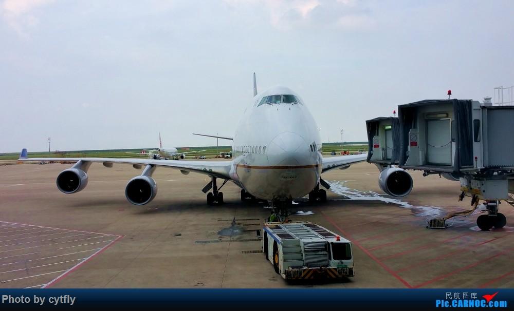 Re:[原创]南京-北京(航展之旅)疯狂的空铁联运【南京-虹桥-浦东-天津-北京】!!持续更新中!!第一次春秋+返程第一次投诉国航 BOEING 747-400  中国上海浦东国际机场