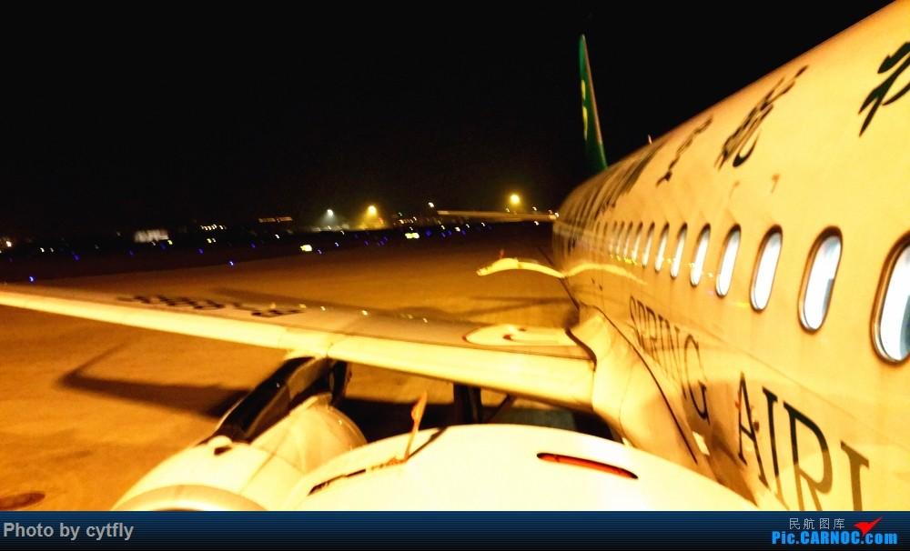 Re:[原创]南京-北京(航展之旅)疯狂的空铁联运【南京-虹桥-浦东-天津-北京】!!持续更新中!!第一次春秋+返程第一次投诉国航 AIRBUS A320-200 B-9965 中国天津滨海国际机场