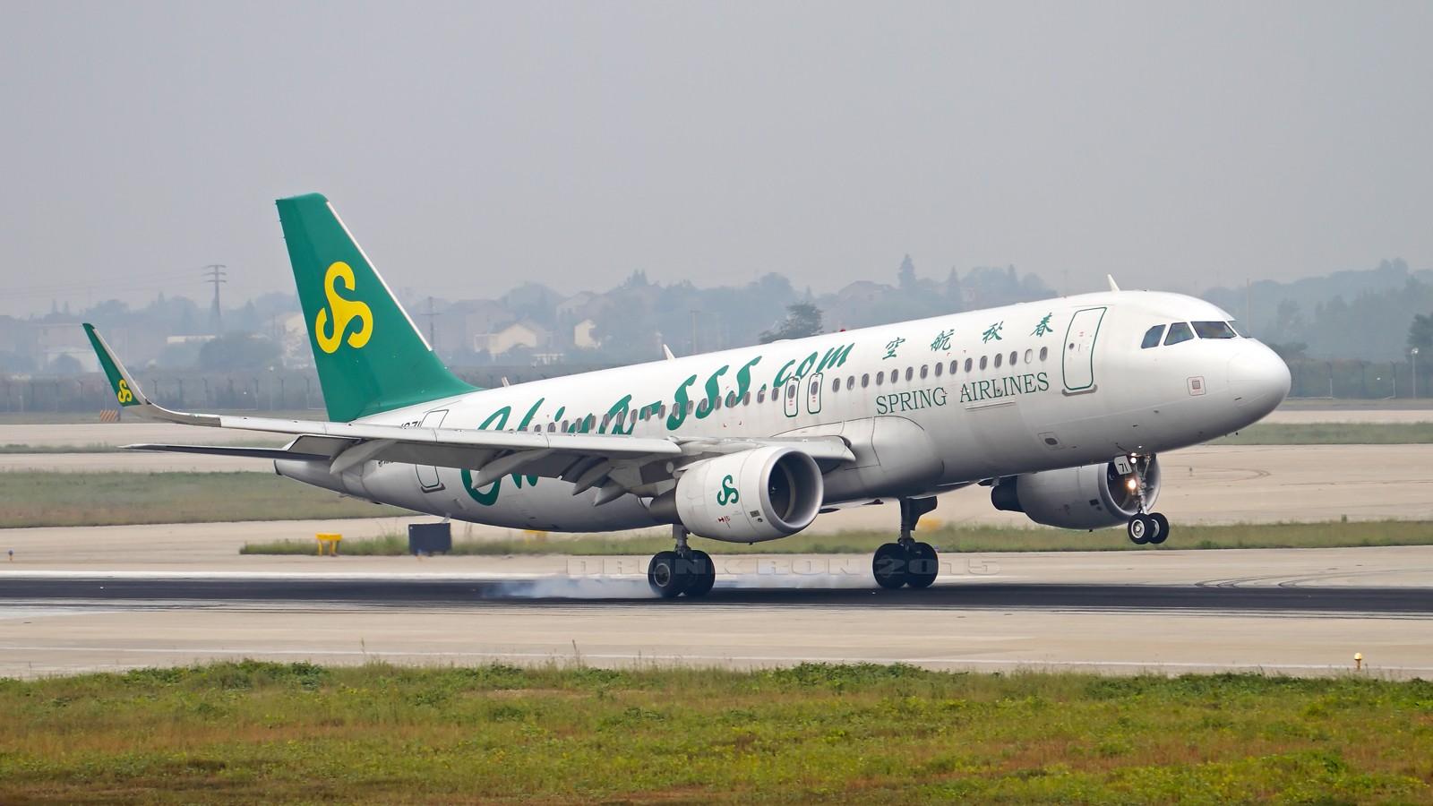 Re:[原创]NKG~周日去的多~这次周六去的~ AIRBUS A320-200 B-1671 中国南京禄口国际机场
