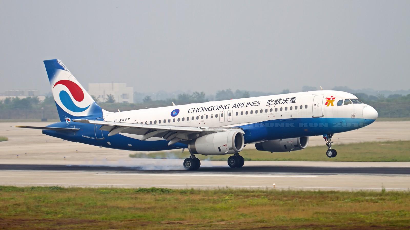 Re:[原创]NKG~周日去的多~这次周六去的~ AIRBUS A320-200 B-2347 中国南京禄口国际机场