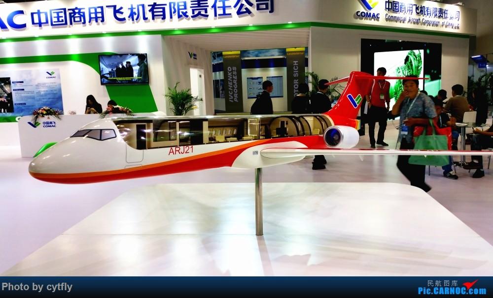 Re:[原创]南京-北京(航展之旅)疯狂的空铁联运【南京-虹桥-浦东-天津-北京】!!持续更新中!!第一次春秋+返程第一次投诉国航 COMAC ARJ21-700