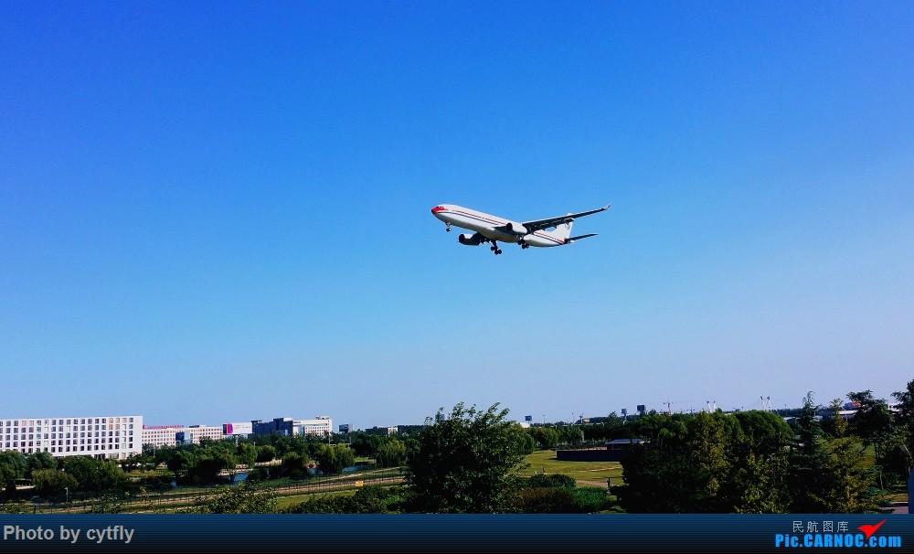 Re:[原创]南京-北京(航展之旅)疯狂的空铁联运【南京-虹桥-浦东-天津-北京】!!持续更新中!!第一次春秋+返程第一次投诉国航 AIRBUS A330-300  中国北京首都国际机场