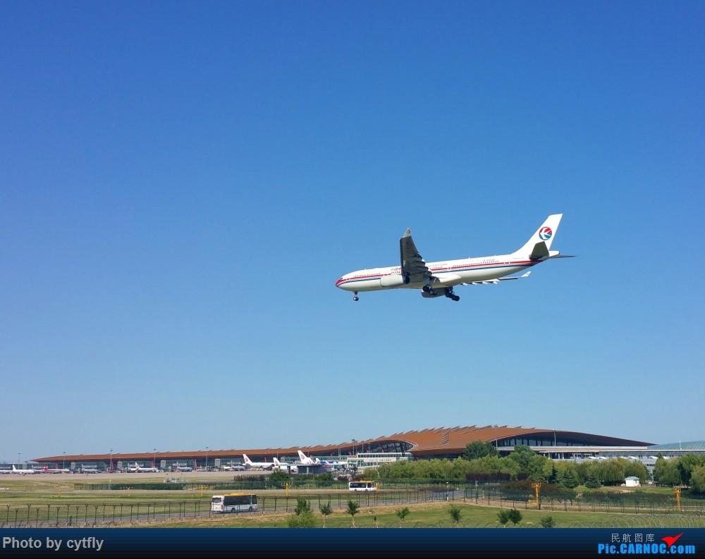 Re:[原创]南京-北京(航展之旅)疯狂的空铁联运【南京-虹桥-浦东-天津-北京】!!持续更新中!!第一次春秋+返程第一次投诉国航 AIRBUS A330-300 B-6506 中国北京首都国际机场