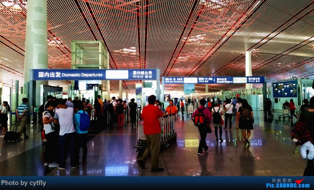 Re:[原创]南京-北京(航展之旅)疯狂的空铁联运【南京-虹桥-浦东-天津-北京】!!持续更新中!!第一次春秋+返程第一次投诉国航    中国北京首都国际机场