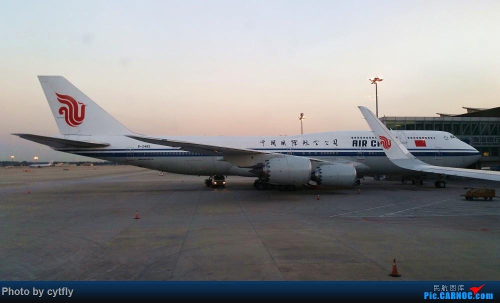 Re:[原创]南京-北京(航展之旅)疯狂的空铁联运【南京-虹桥-浦东-天津-北京】!!持续更新中!!第一次春秋+返程第一次投诉国航 BOEING 747-8I B-2485 中国北京首都国际机场
